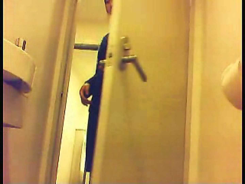 漏洩厳禁!!某王手保険会社のセールスレディーの洋式洗面所!!Vol.5 盗撮 ヌード画像 86画像 83