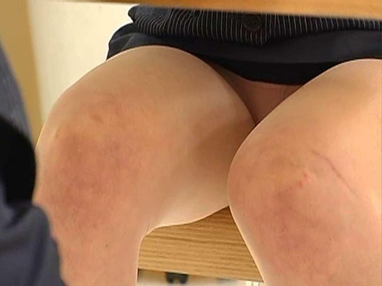 女性従業員集団盗撮事件Vol.1 盗撮   OLセックス  93画像 33