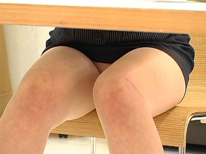 女性従業員集団盗撮事件Vol.1 盗撮   OLセックス  93画像 39