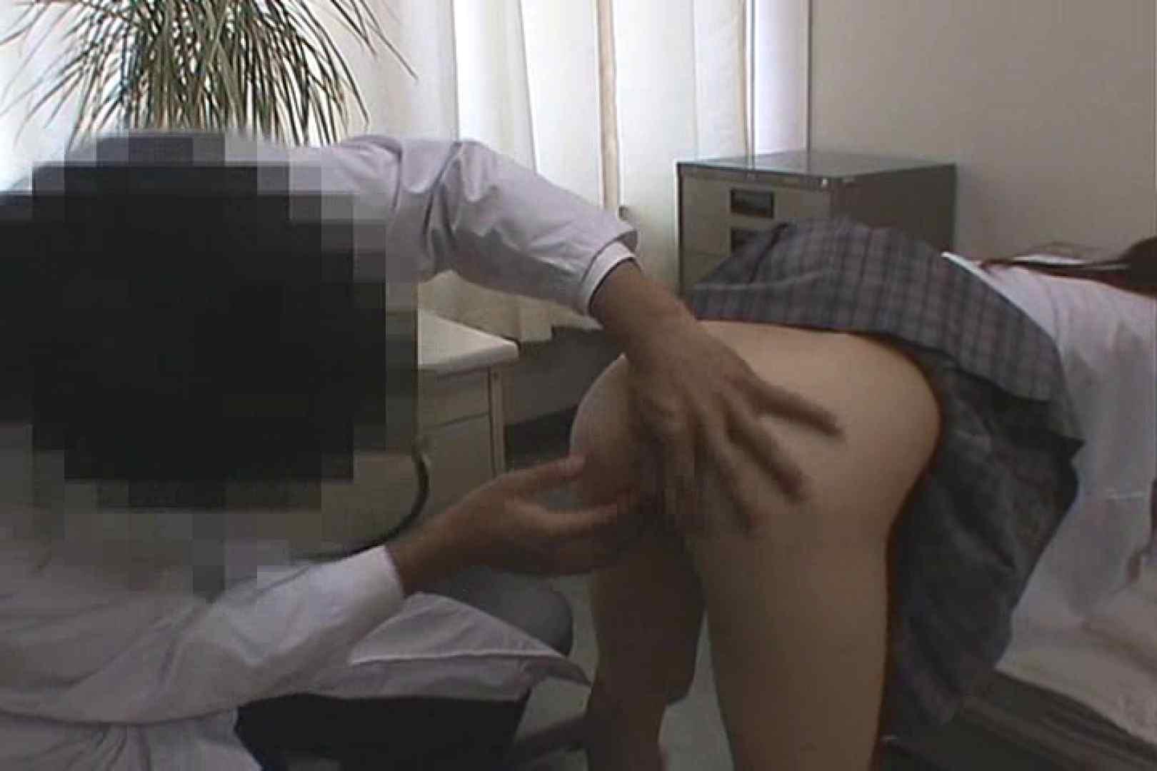 放課後居残り内科検診Vol.2 セックス   手マン  52画像 26