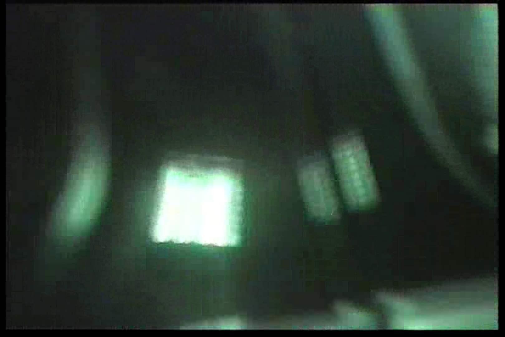 カーセックス未編集・無修正版 Vol.8前編 赤外線   素人エロ投稿  74画像 55