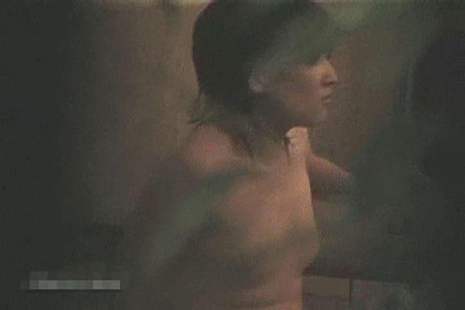 全裸で発情!!家族風呂の実態Vol.2 OLセックス  50画像 16