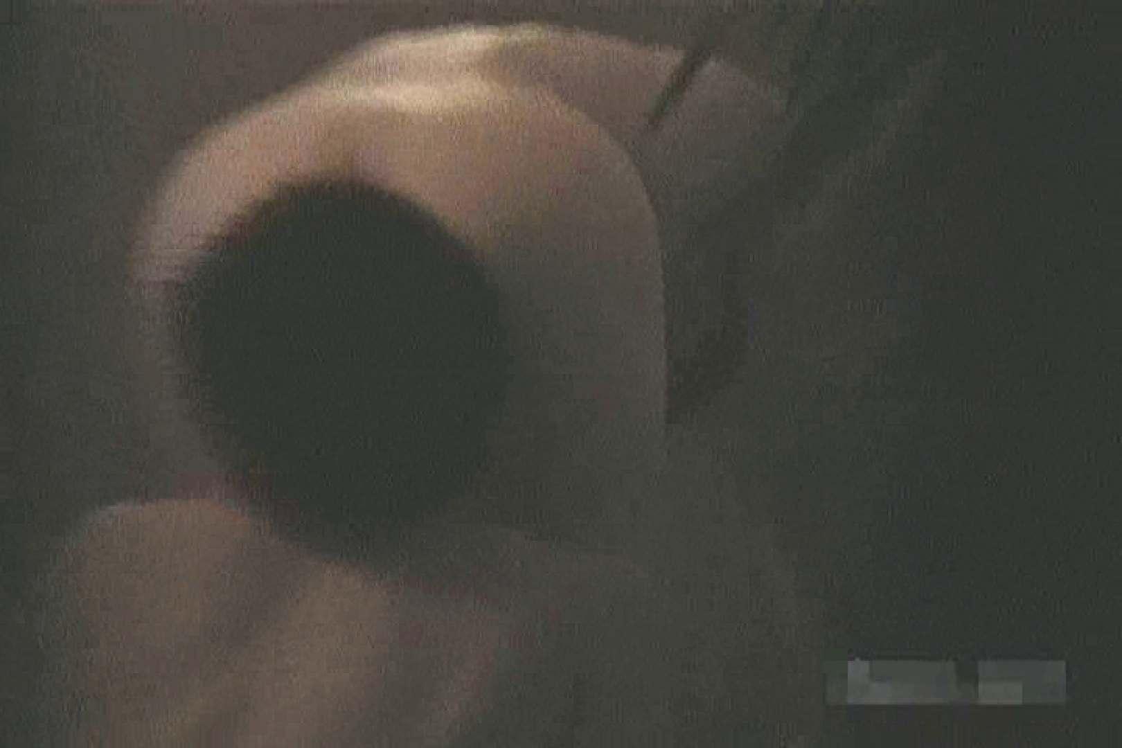 全裸で発情!!家族風呂の実態Vol.2 OLセックス | カップル  50画像 49