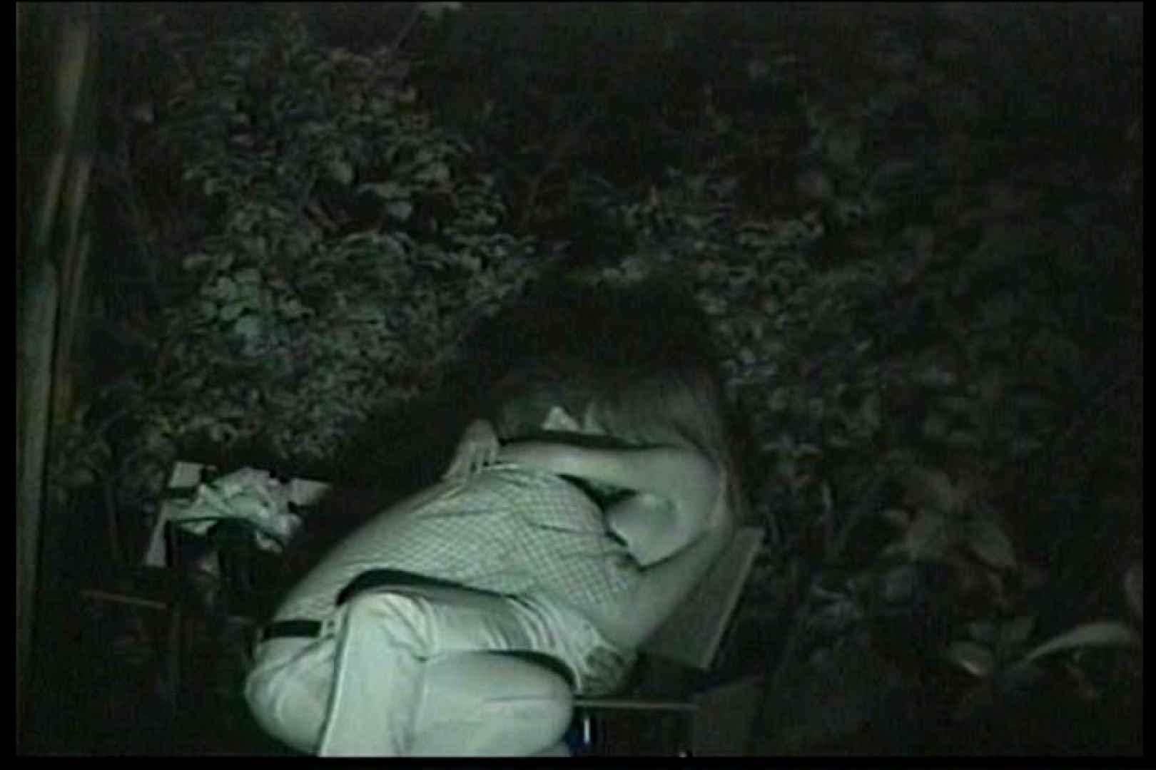 無修正エロ動画|闇の仕掛け人 無修正版 Vol.16|ピープフォックス(盗撮狐)