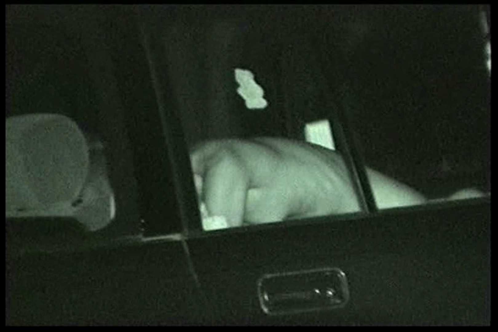 車の中はラブホテル 無修正版  Vol.14 OLセックス 盗撮オメコ無修正動画無料 100画像 26