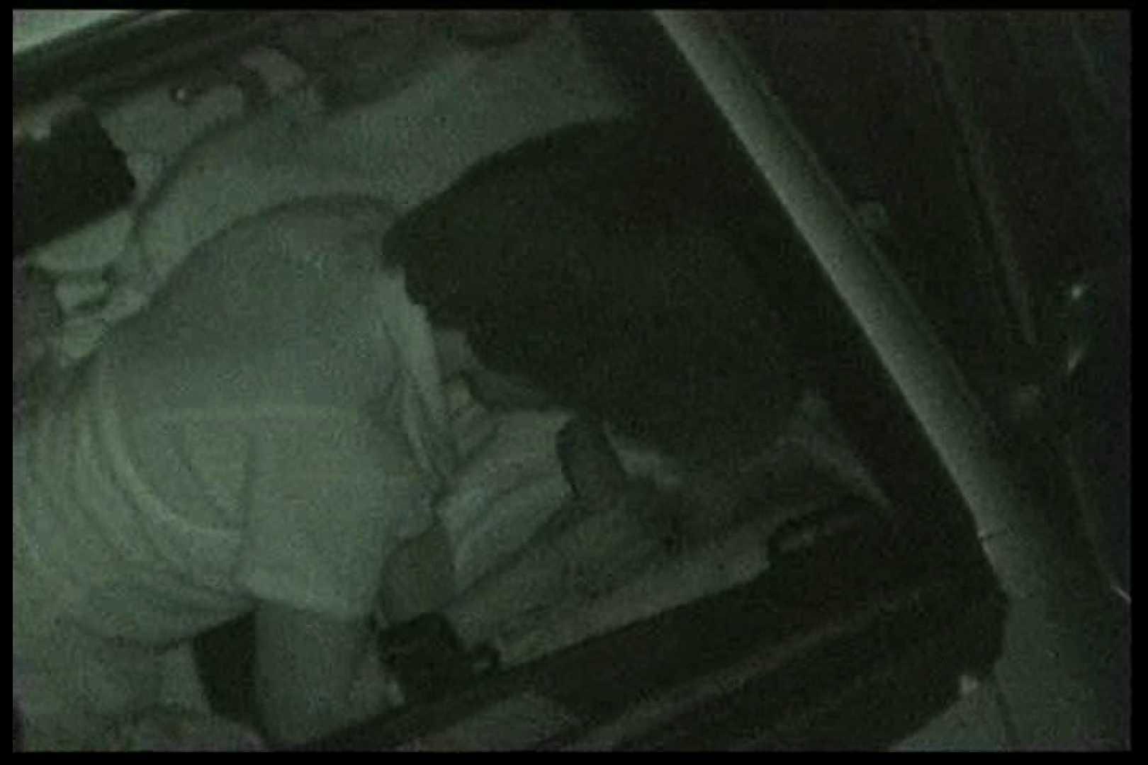 車の中はラブホテル 無修正版  Vol.14 OLセックス 盗撮オメコ無修正動画無料 100画像 32