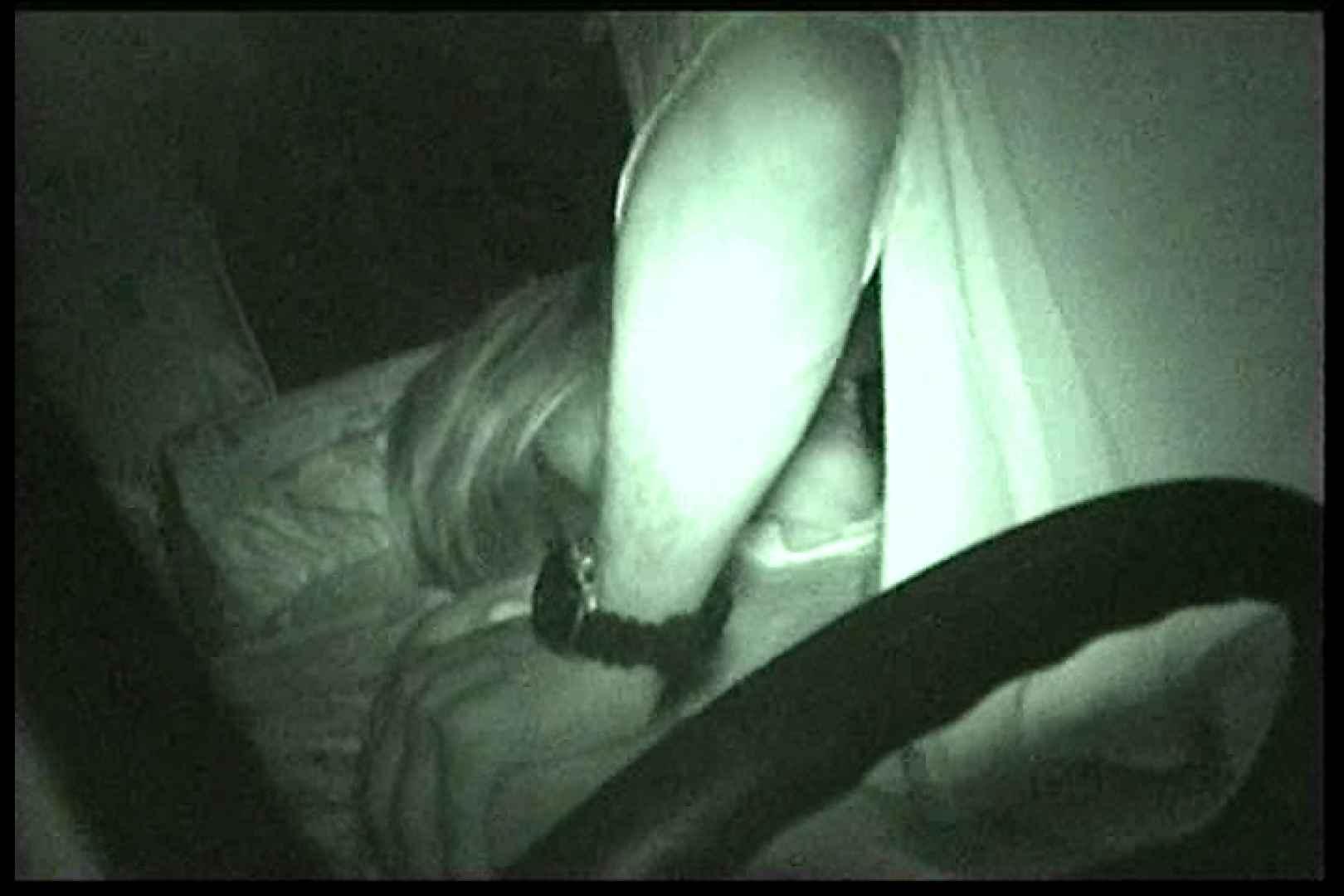 車の中はラブホテル 無修正版  Vol.14 ホテル 盗み撮り動画キャプチャ 100画像 40