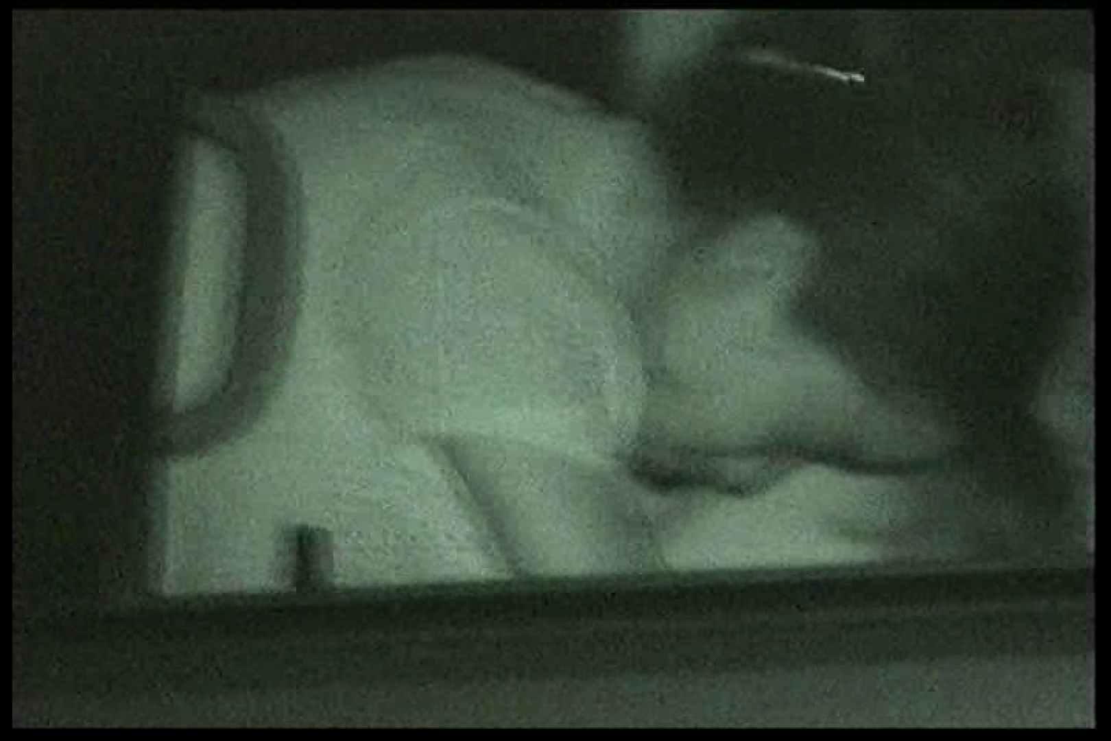 車の中はラブホテル 無修正版  Vol.14 OLセックス 盗撮オメコ無修正動画無料 100画像 44
