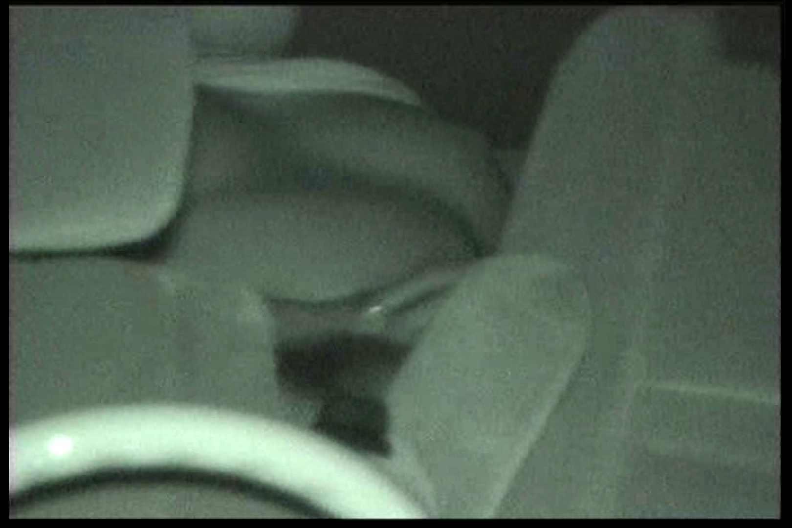 車の中はラブホテル 無修正版  Vol.14 ラブホテル 盗み撮りSEX無修正画像 100画像 47