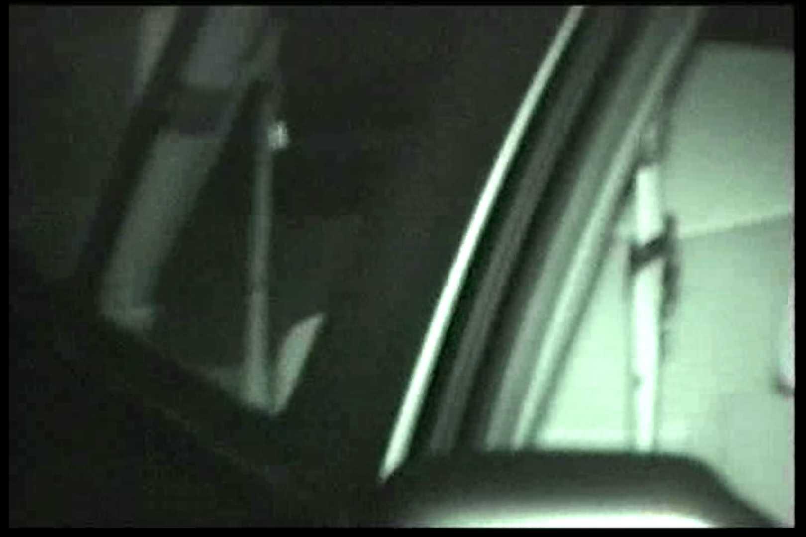 車の中はラブホテル 無修正版  Vol.14 車 | 喘ぎ  100画像 49