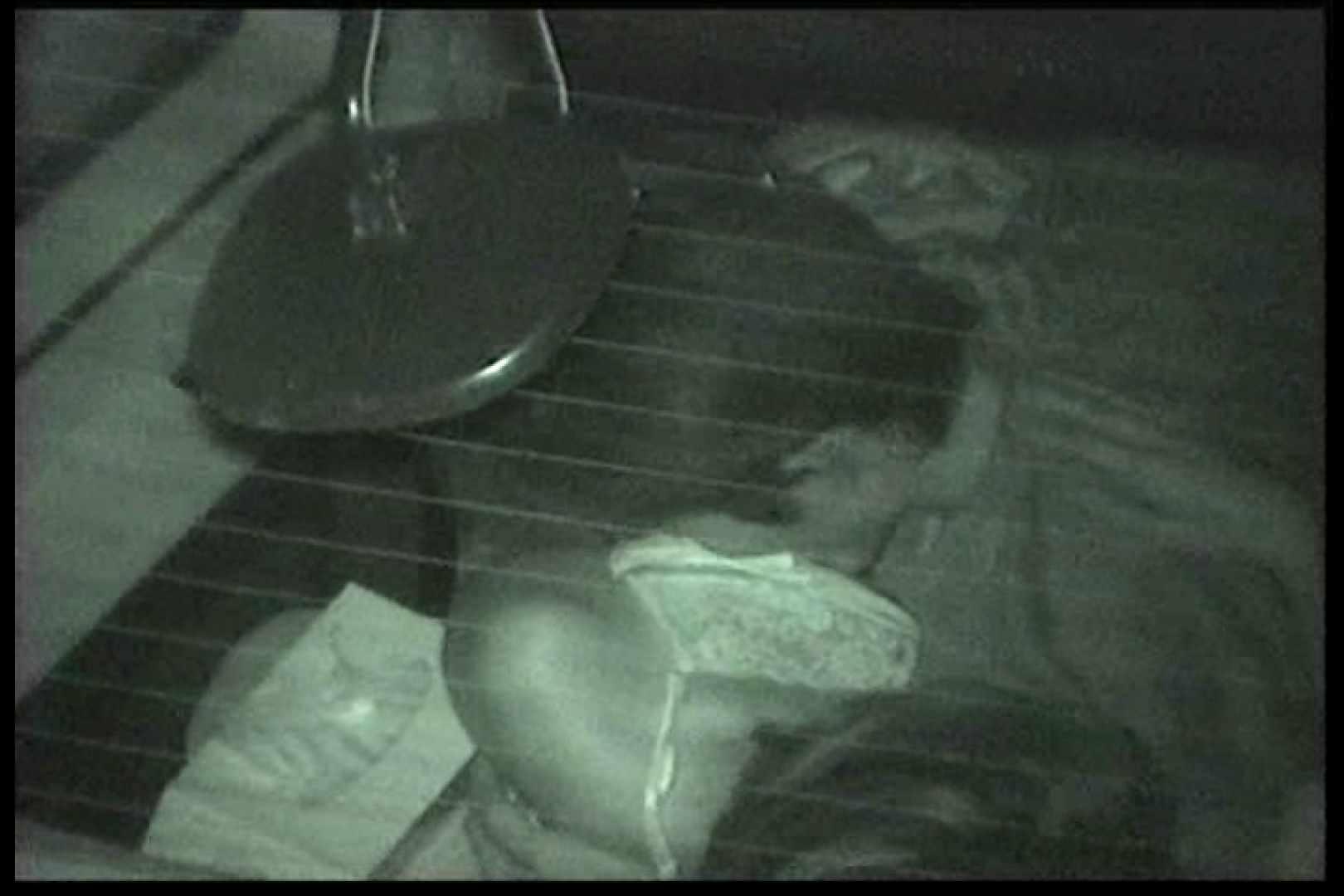 車の中はラブホテル 無修正版  Vol.14 ホテル 盗み撮り動画キャプチャ 100画像 82