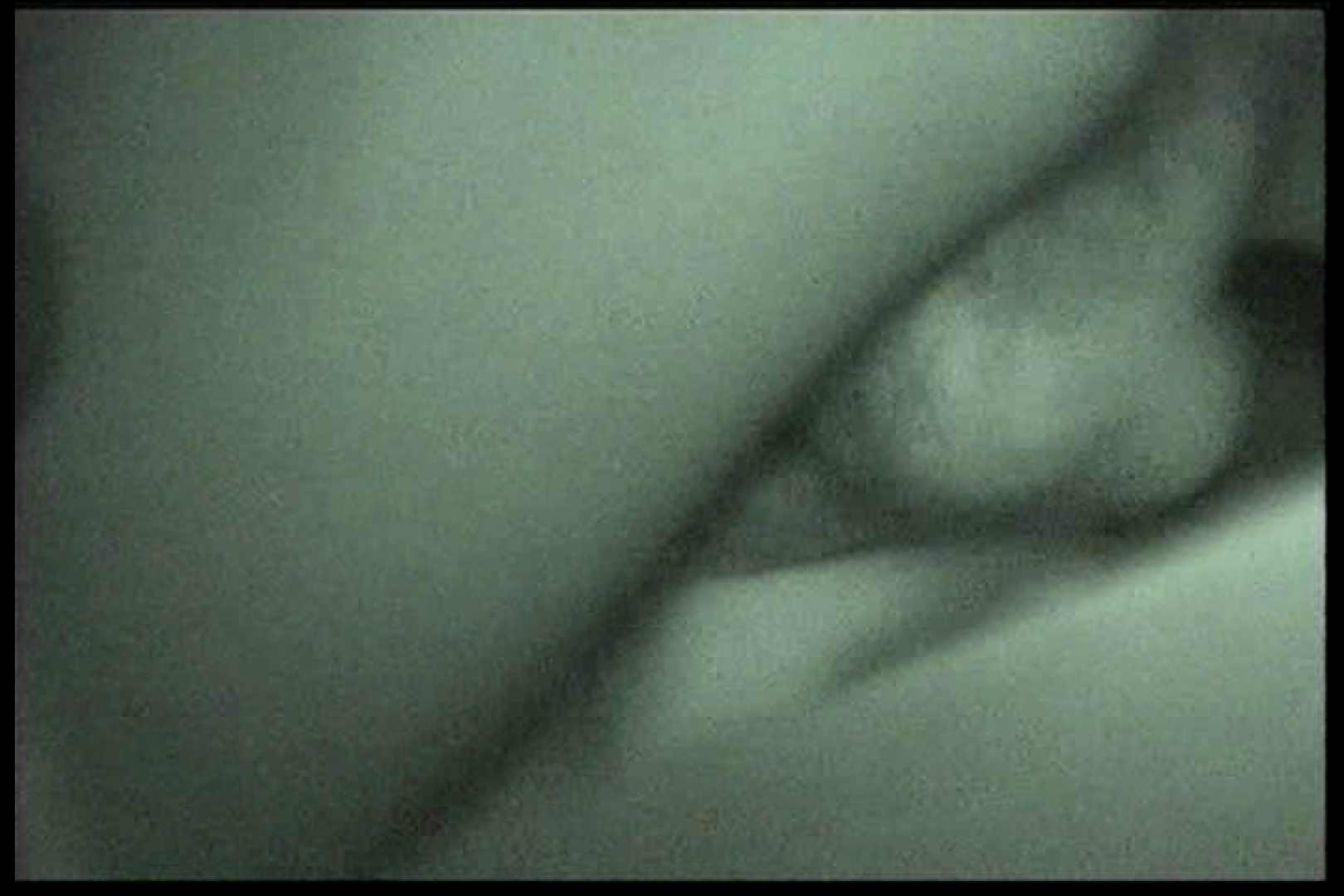 車の中はラブホテル 無修正版  Vol.14 マンコ無修正 覗き性交動画流出 100画像 99