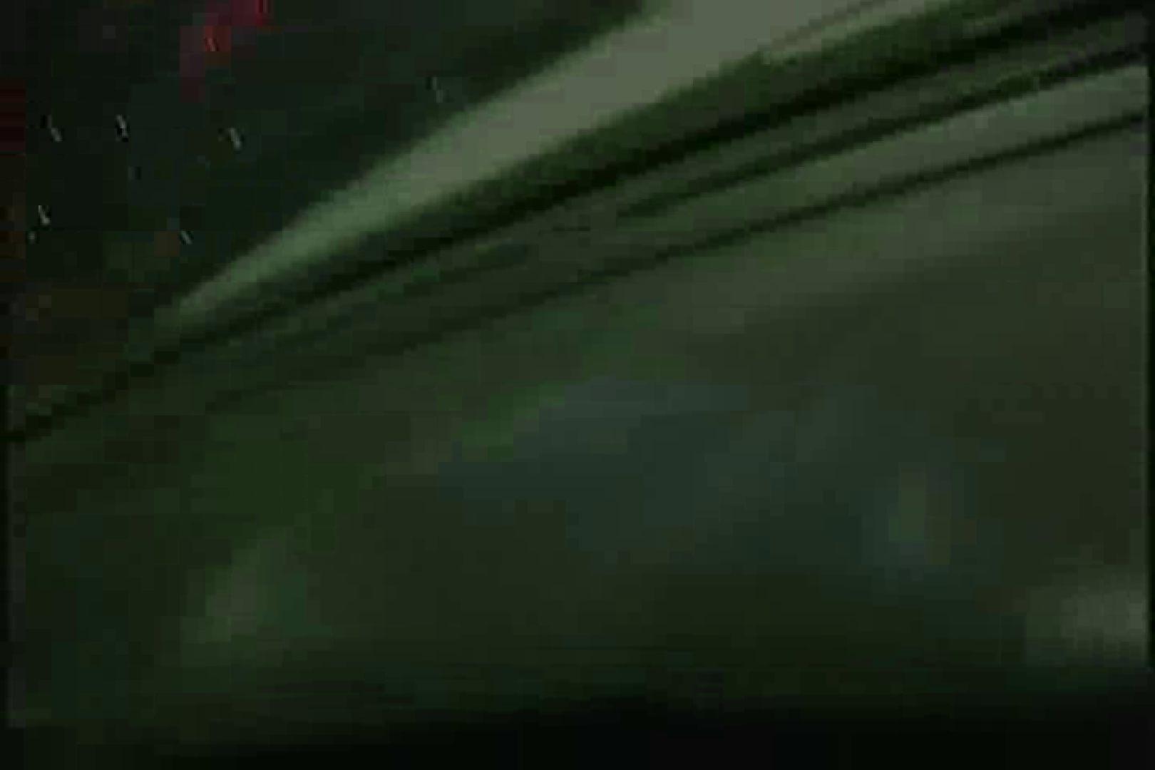 本日の大!!特選Vol.1 OLセックス | 盗撮  53画像 25