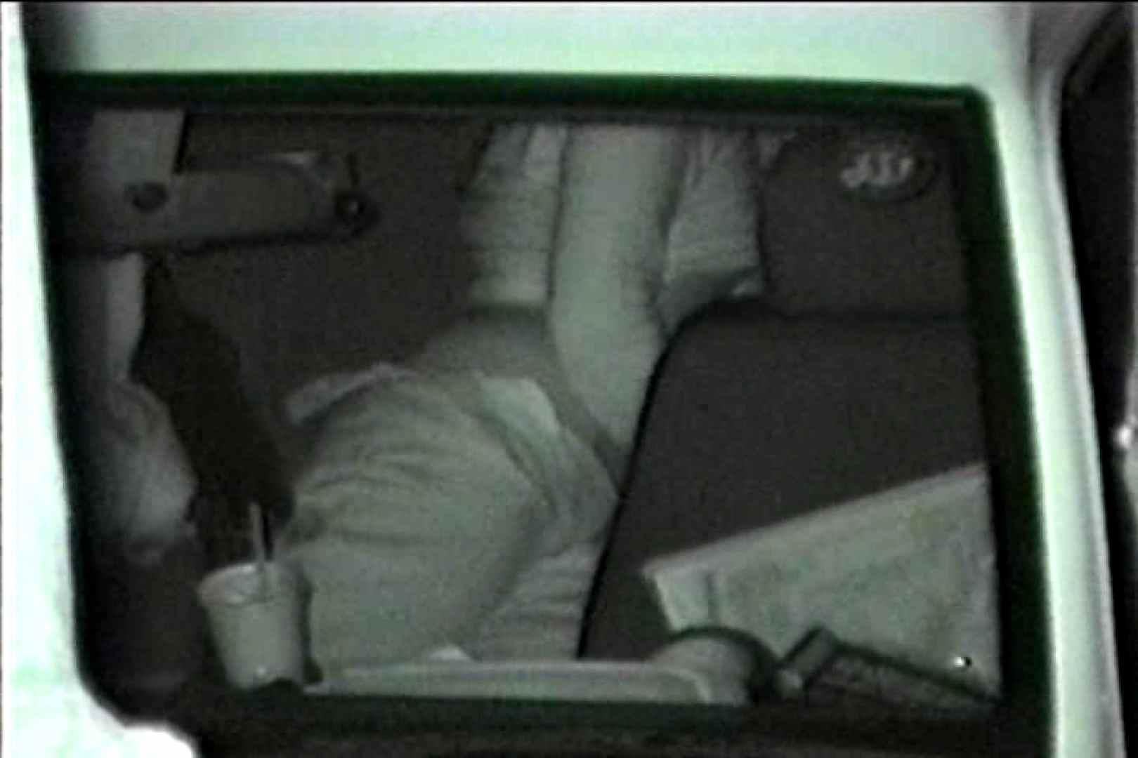 車の中はラブホテル 無修正版  Vol.7 接写 隠し撮りセックス画像 81画像 10