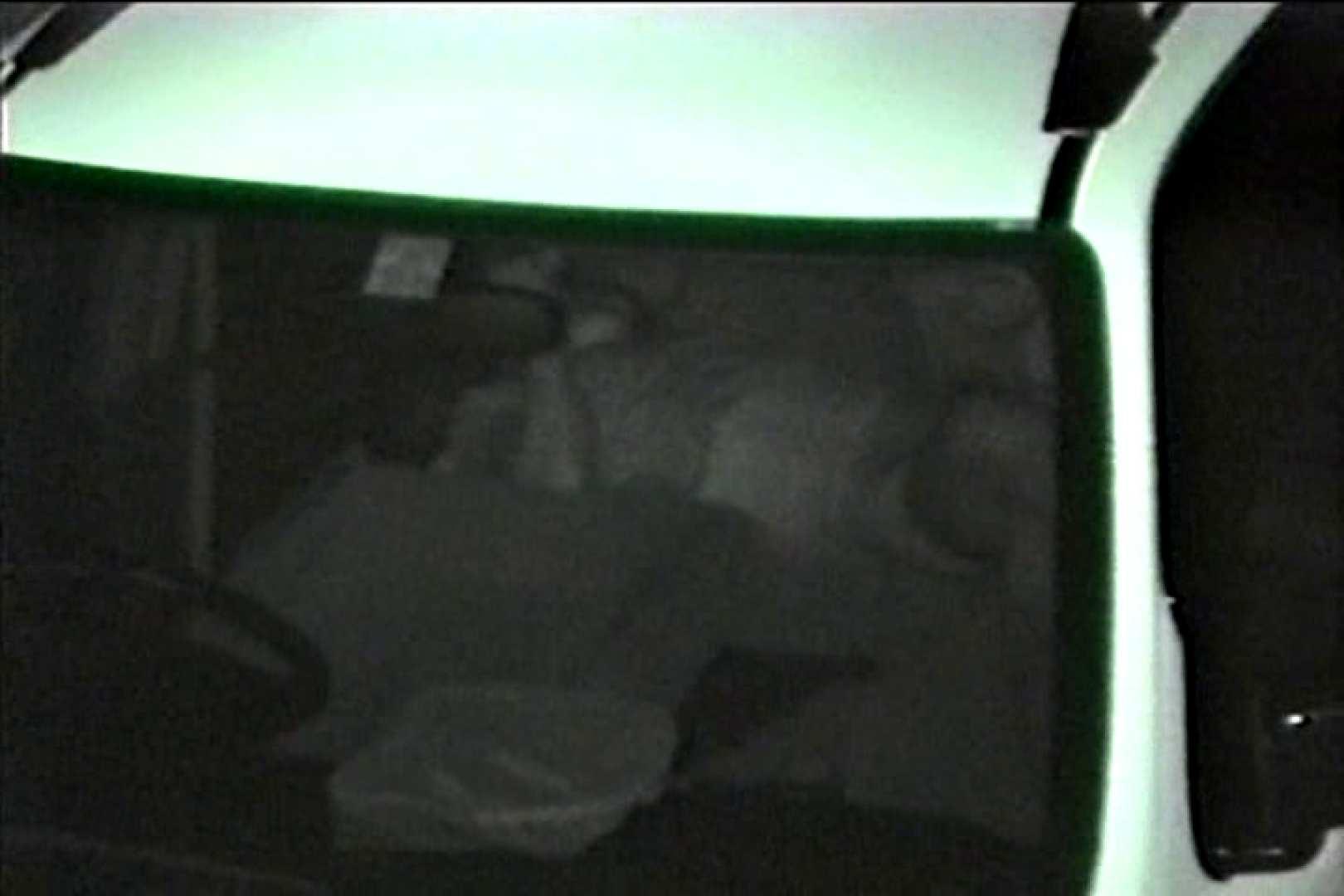 車の中はラブホテル 無修正版  Vol.7 カーセックス 性交動画流出 81画像 47