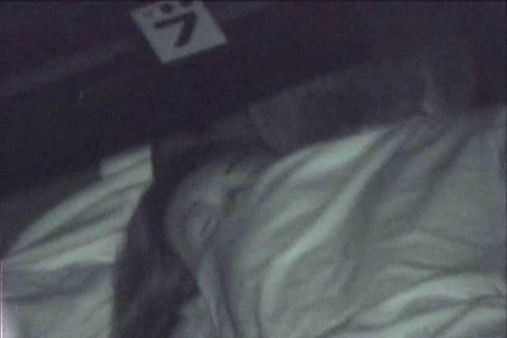 車の中はラブホテル 無修正版  Vol.21 赤外線 盗撮ワレメ無修正動画無料 109画像 5
