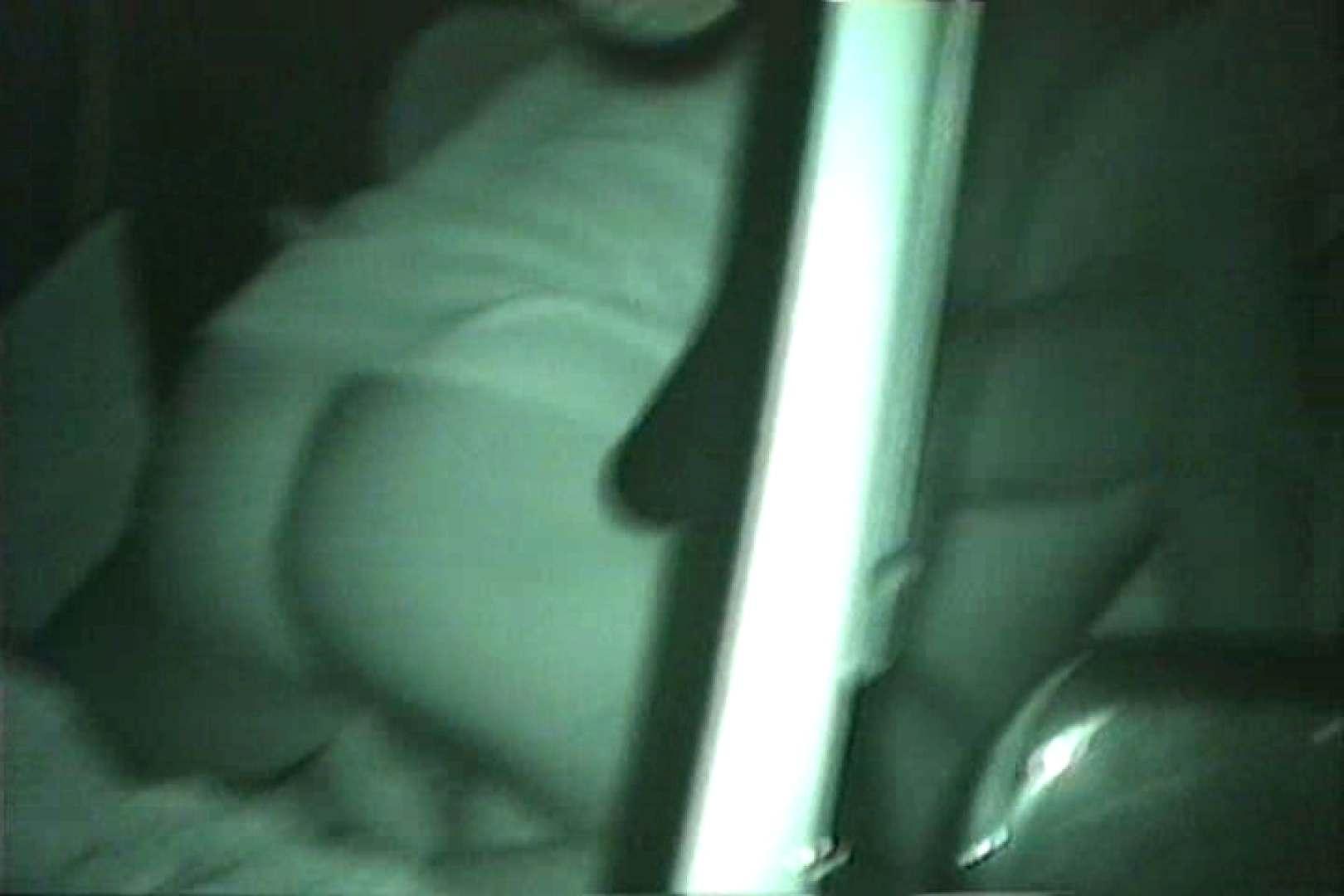 車の中はラブホテル 無修正版  Vol.24 OLセックス | カップル  48画像 17
