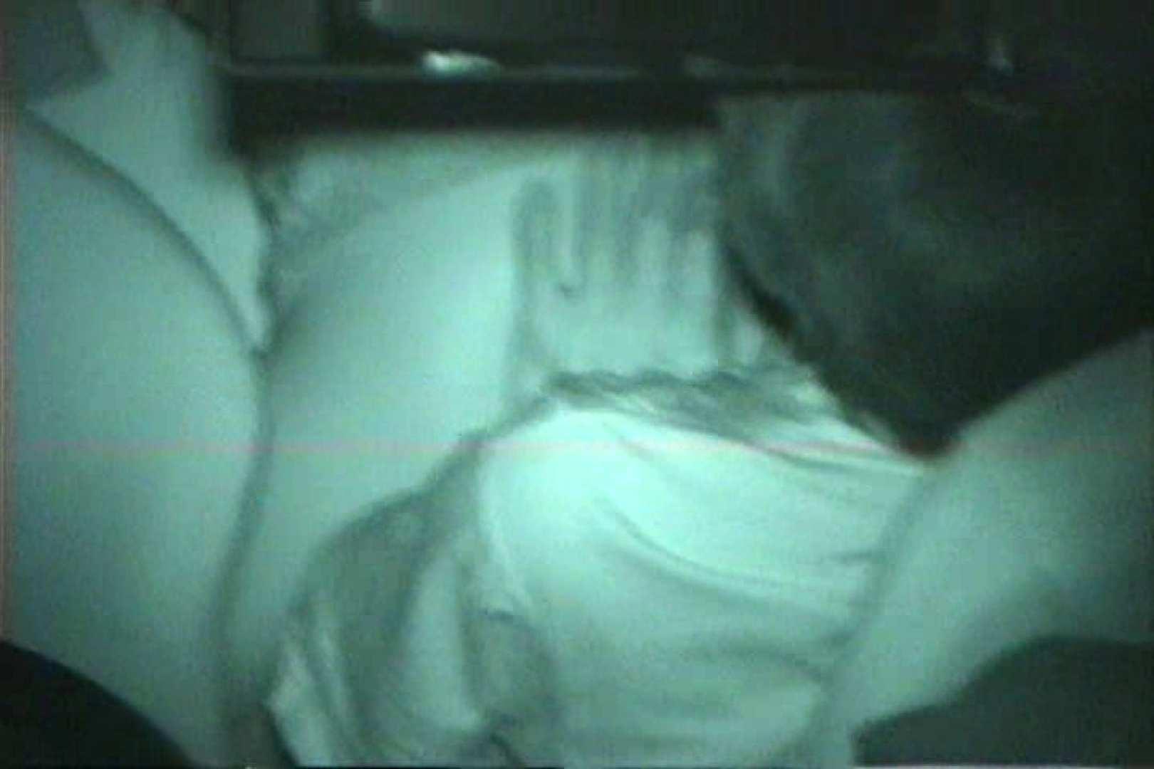 車の中はラブホテル 無修正版  Vol.27 車 オマンコ動画キャプチャ 91画像 85