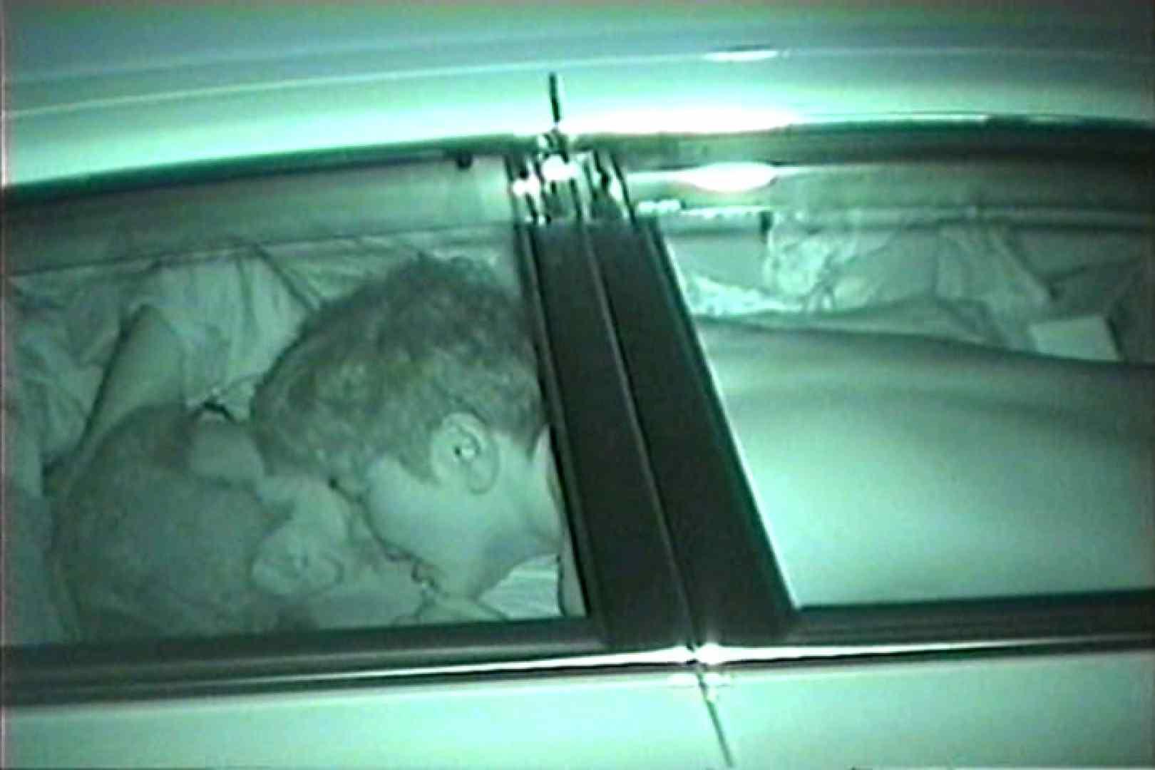 車の中はラブホテル 無修正版  Vol.28 OLセックス | カップル  79画像 61