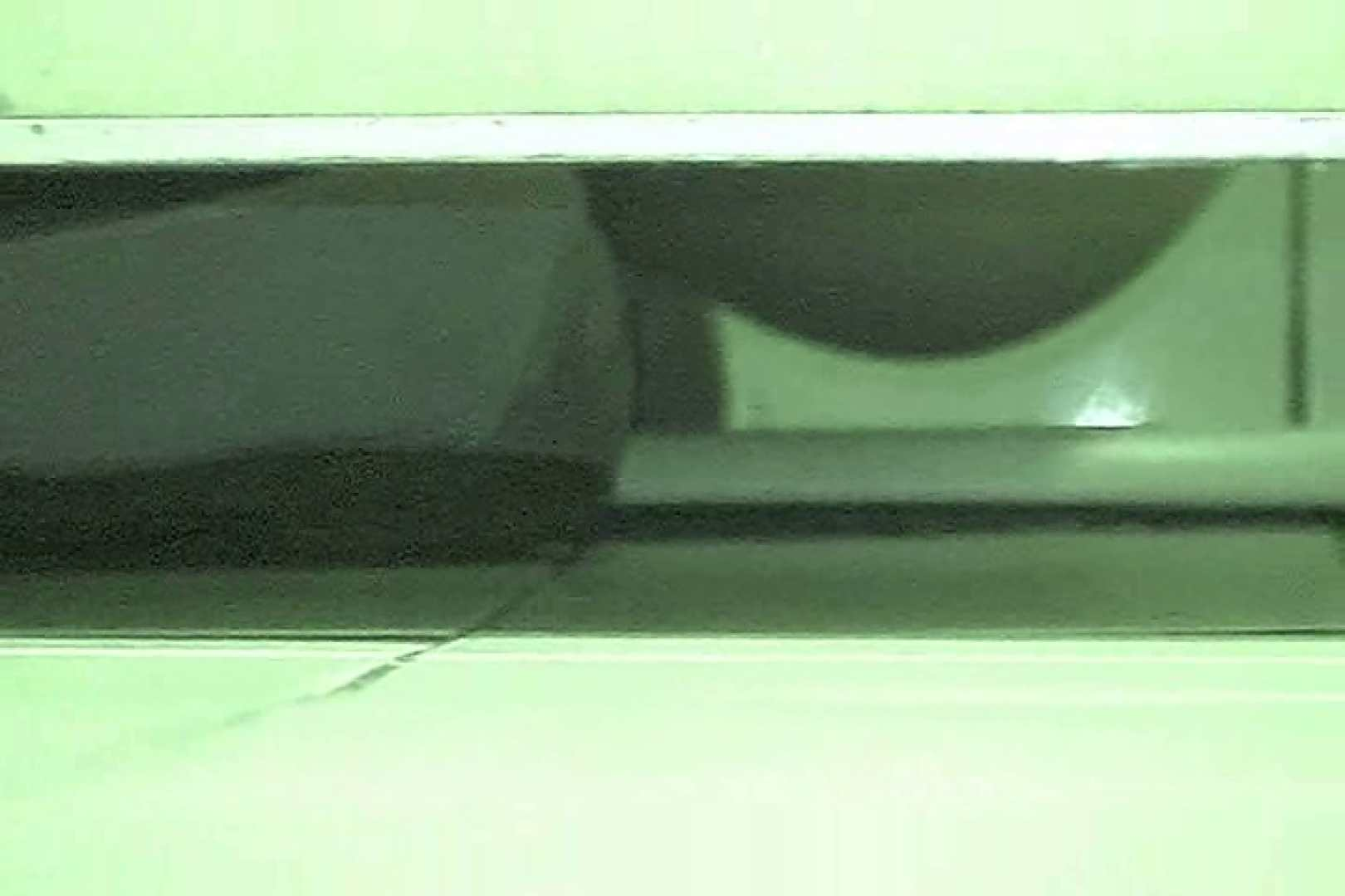 マンコ丸見え女子洗面所Vol.9 OLセックス | 排便  70画像 36