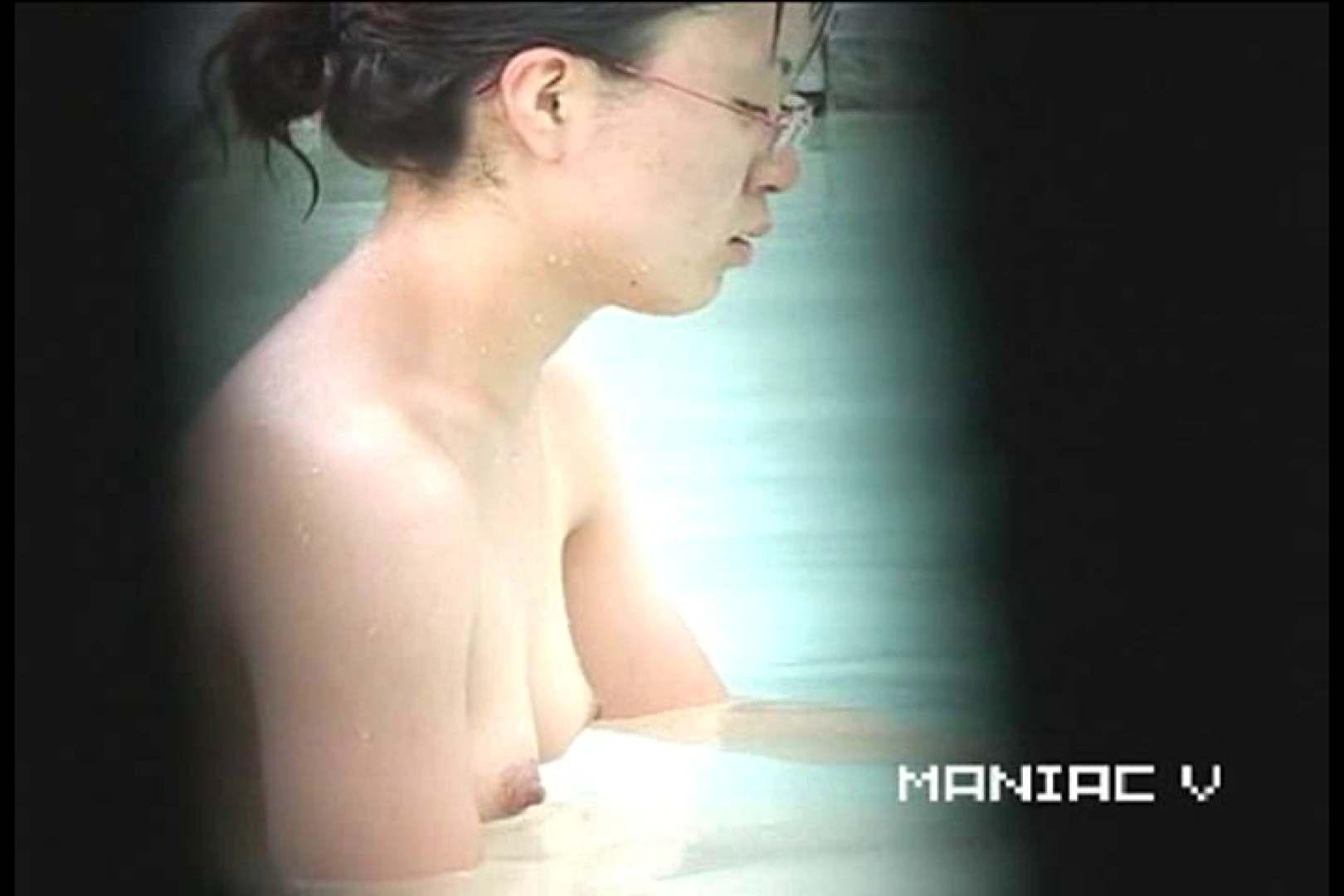 無修正エロ動画 究極接写盗撮 ピープフォックス(盗撮狐)