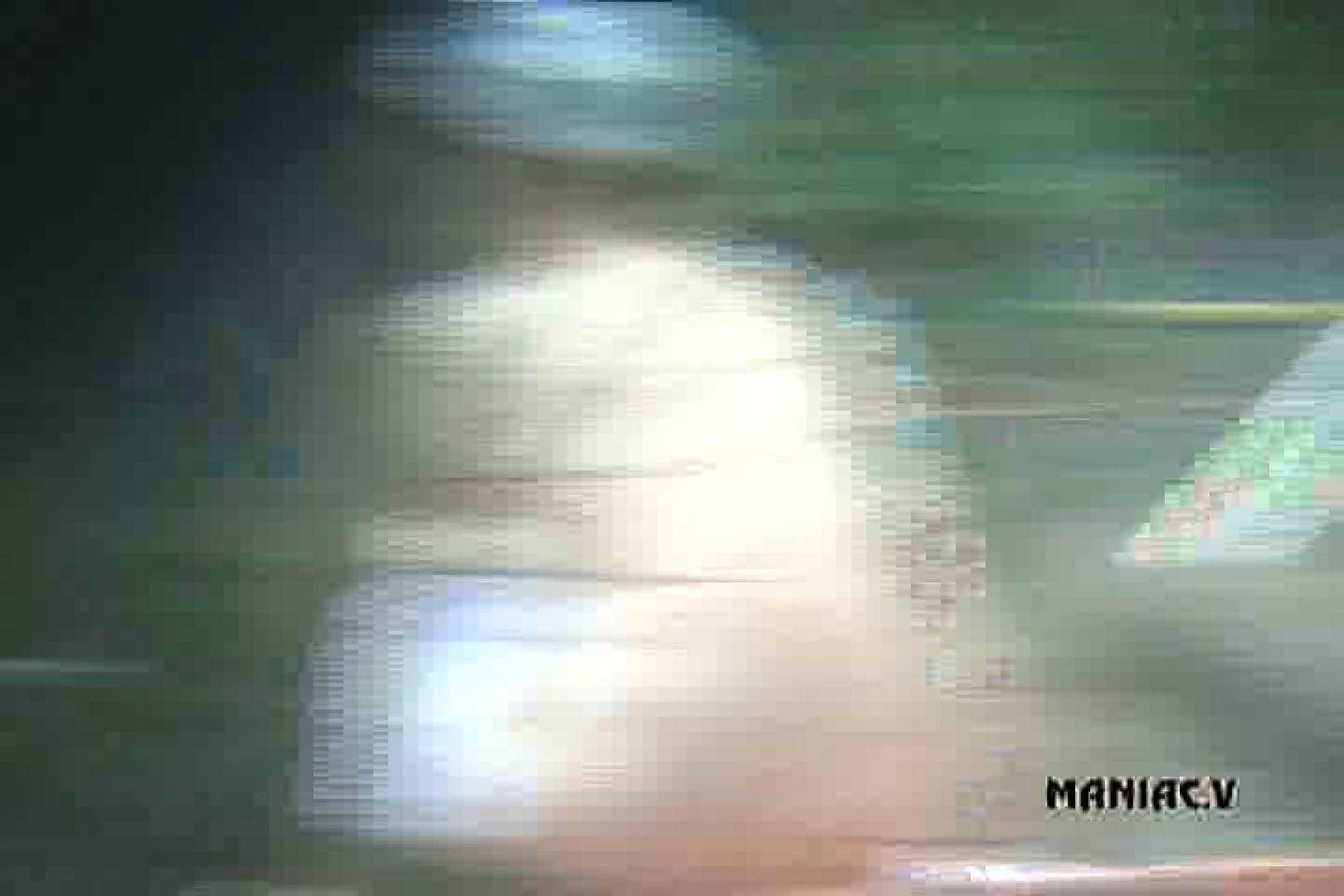 FU.ROVol.1 OLセックス | 0  81画像 43