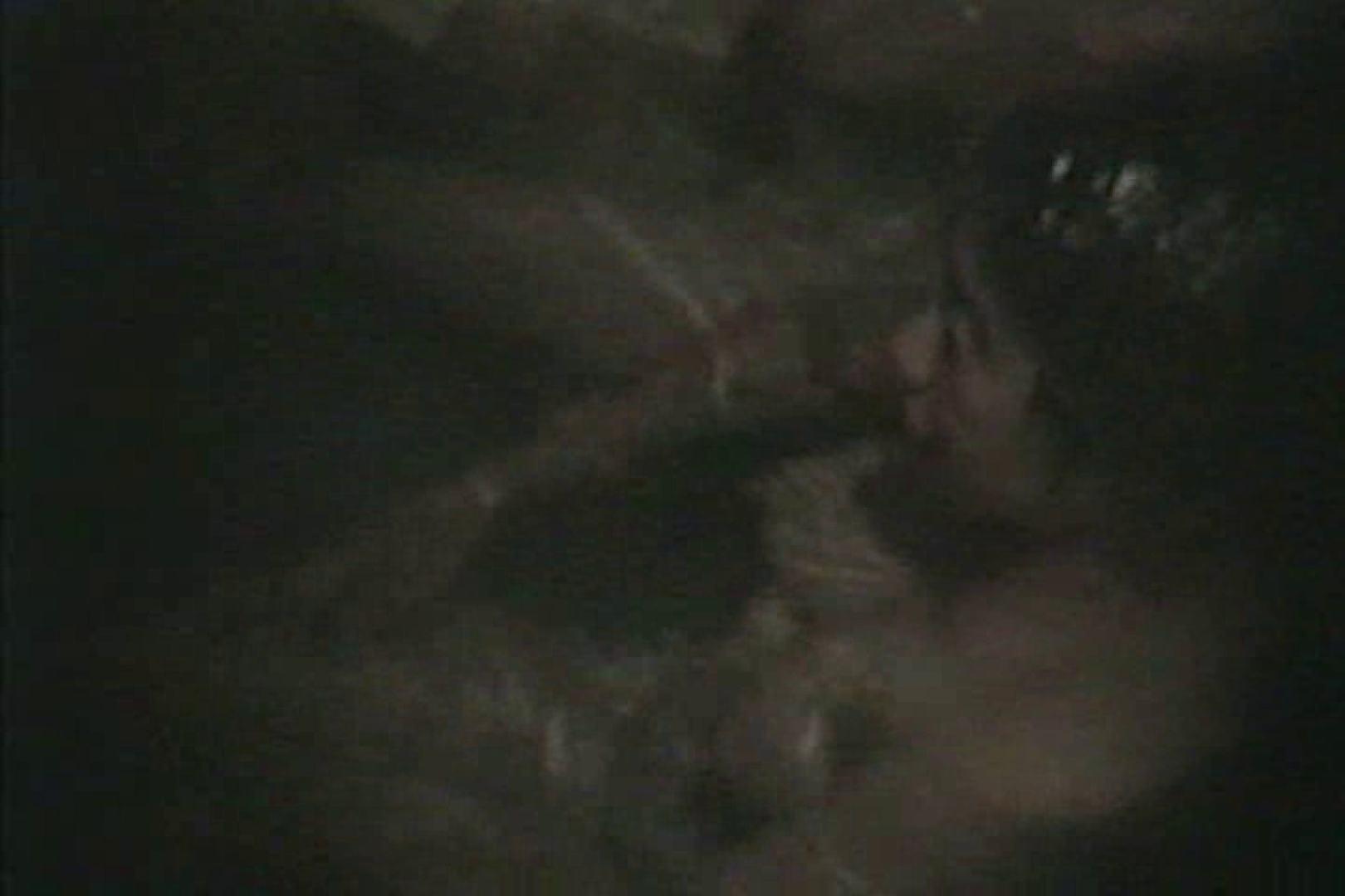 激撮!! 接写天井裏の刺客Vol.4 OLセックス 盗撮エロ画像 63画像 14