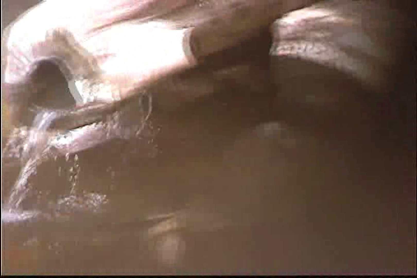 激撮!! 接写天井裏の刺客Vol.4 接写 盗み撮り動画キャプチャ 63画像 47