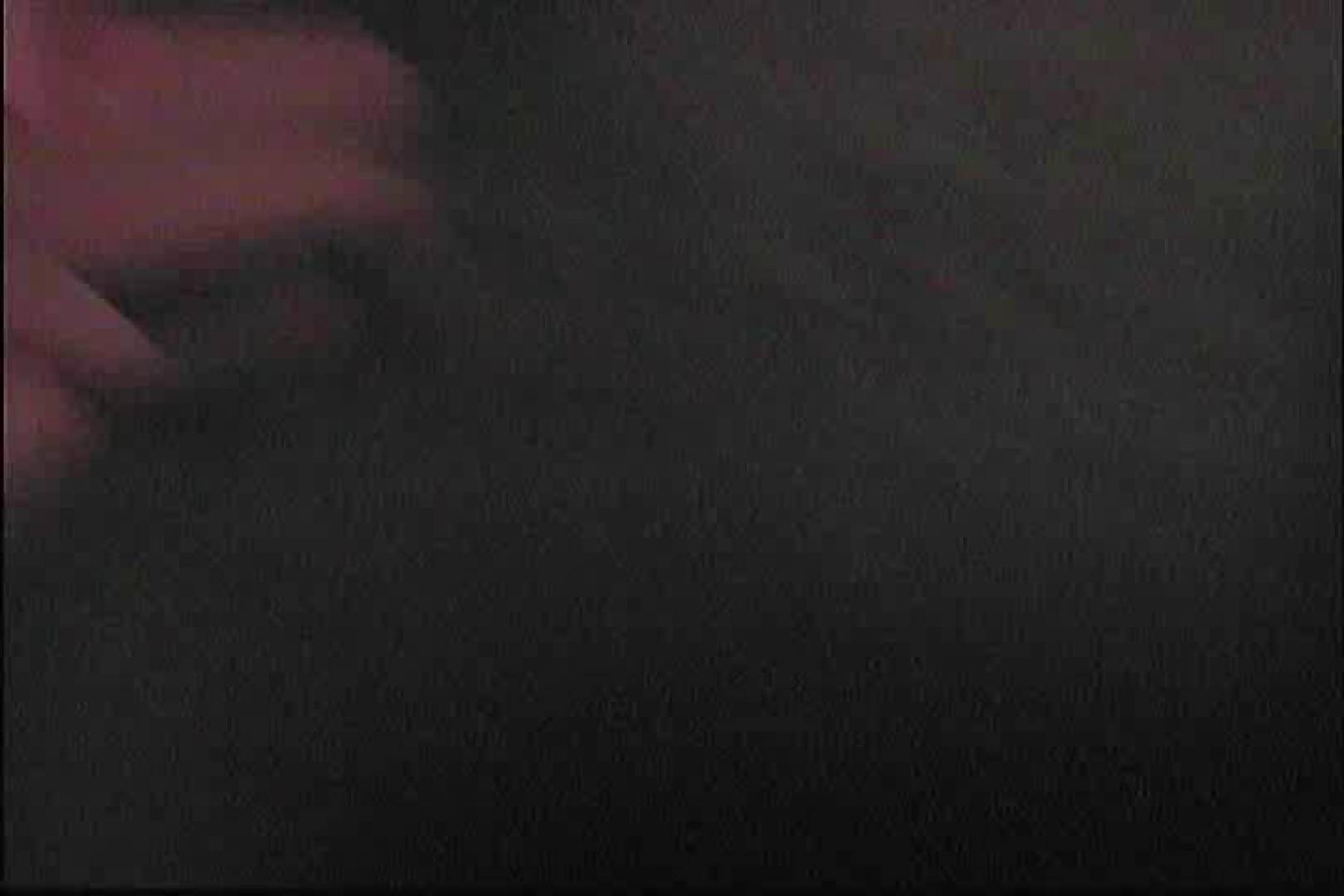 激撮!! 接写天井裏の刺客Vol.6 OLセックス | 接写  53画像 35