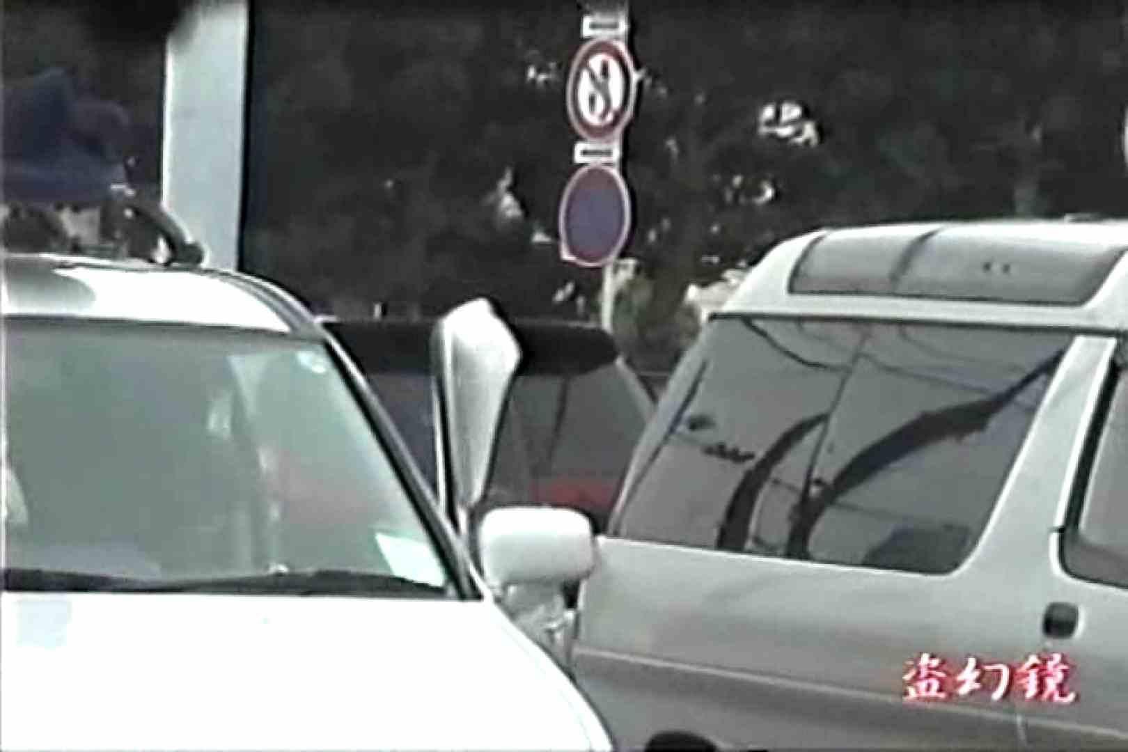 朝採り!快便臨海洗面所SFX-① おまんこ無修正 性交動画流出 107画像 17