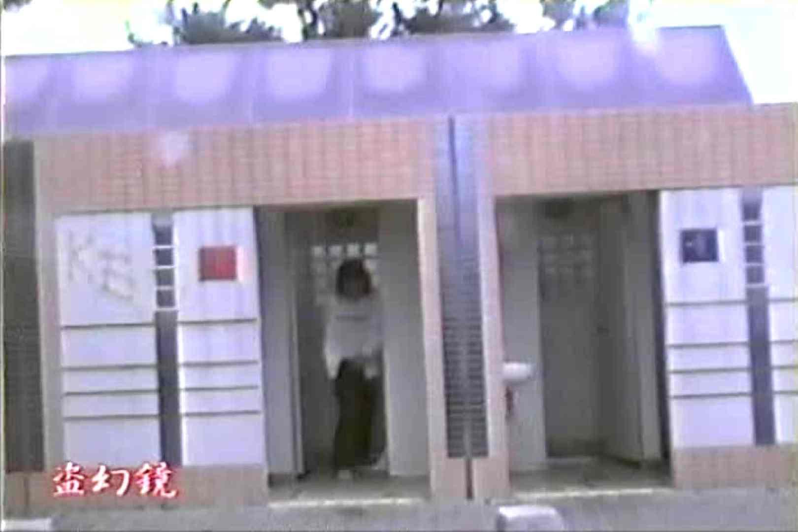 朝採り!快便臨海洗面所SFX-① 肛門 覗きオメコ動画キャプチャ 107画像 79