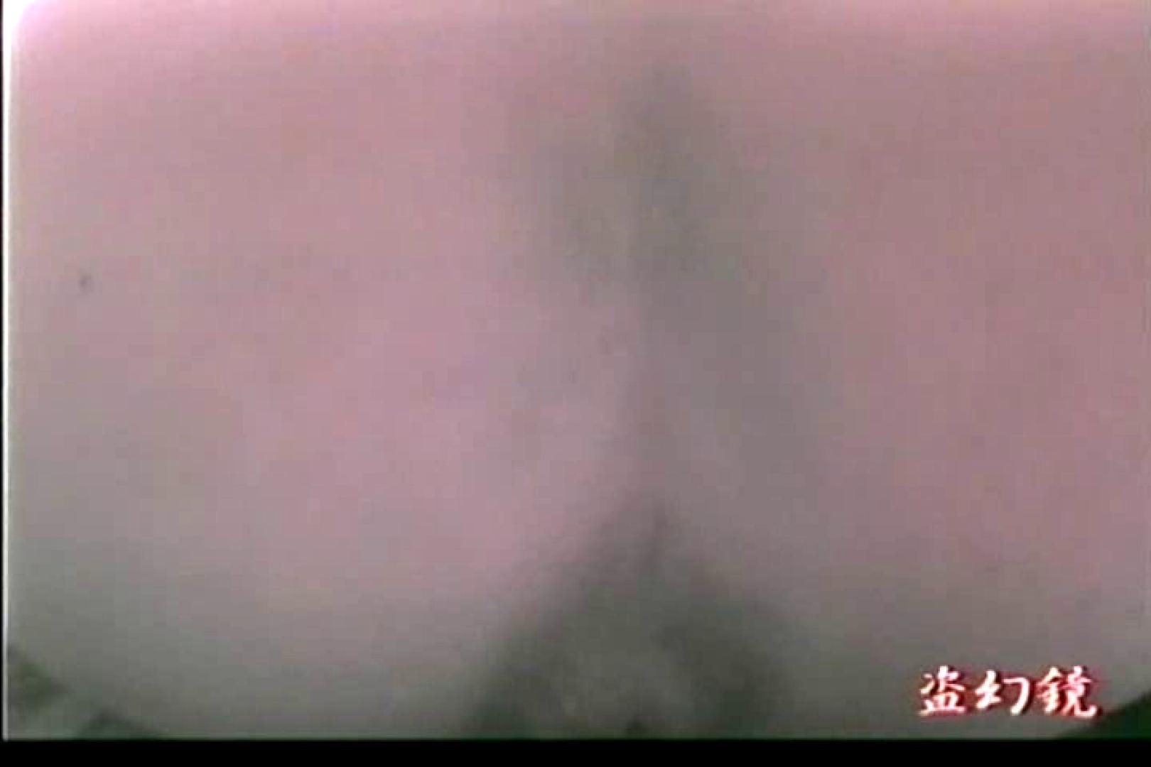 朝採り!快便臨海洗面所SFX-① 洗面所 | 盗撮  107画像 85