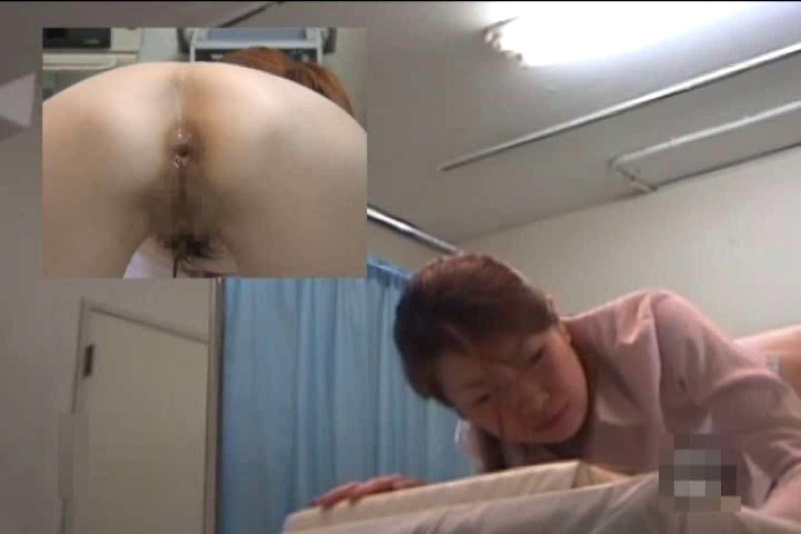 逆噴射病院 肛門科Vol.5 肛門 | OLセックス  88画像 63