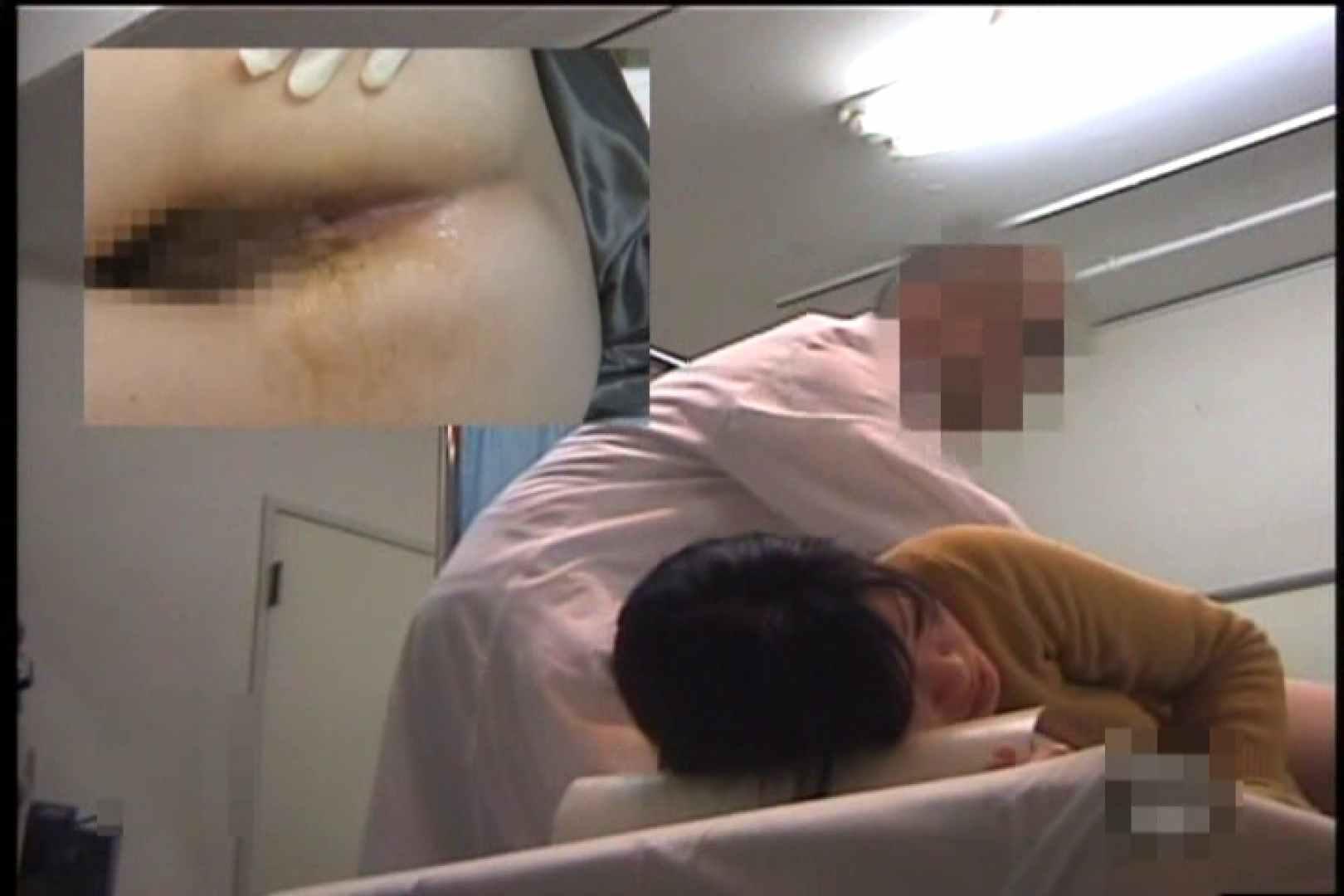 逆噴射病院 肛門科Vol.6 肛門 | OLセックス  100画像 19
