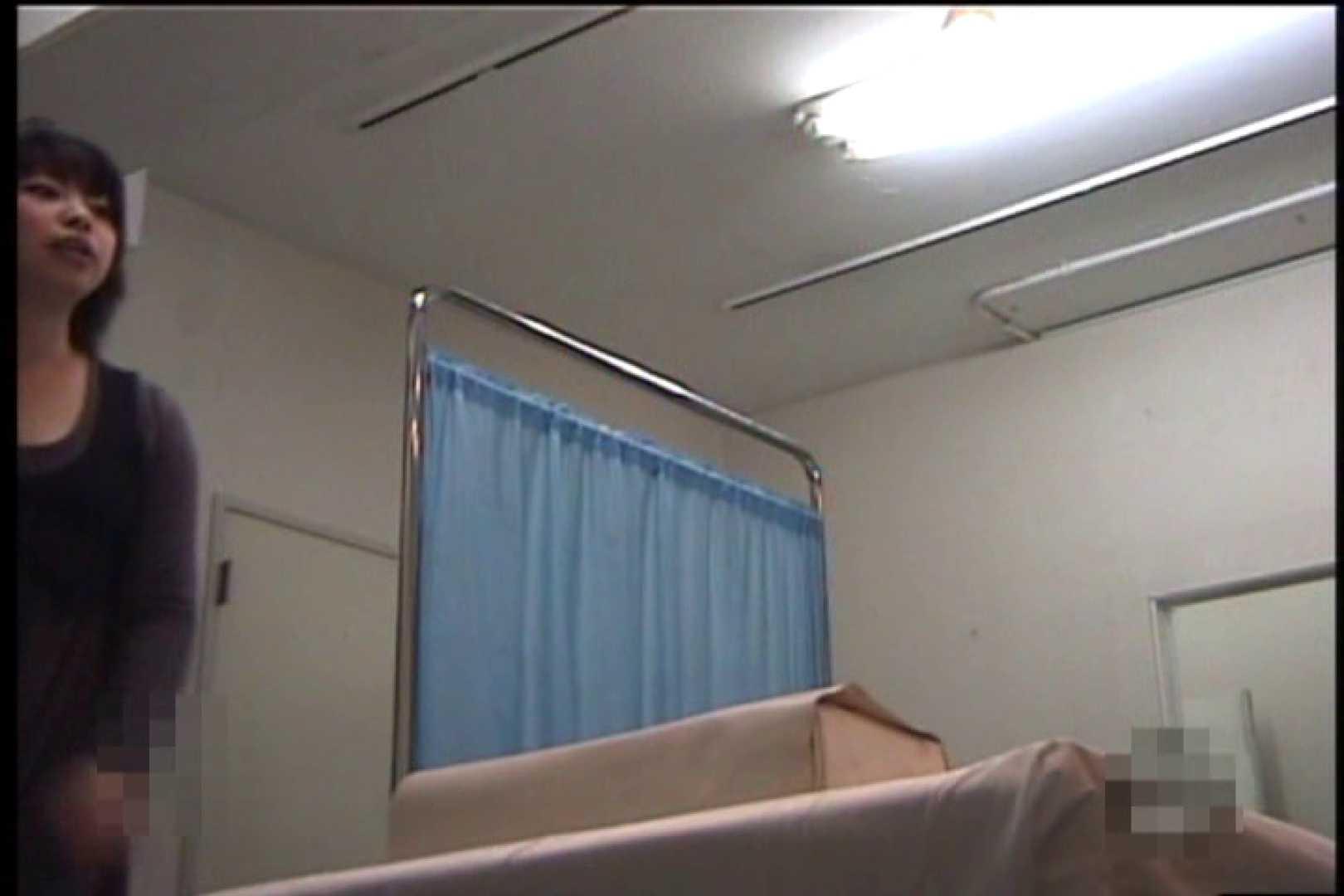 逆噴射病院 肛門科Vol.6 肛門 | OLセックス  100画像 61