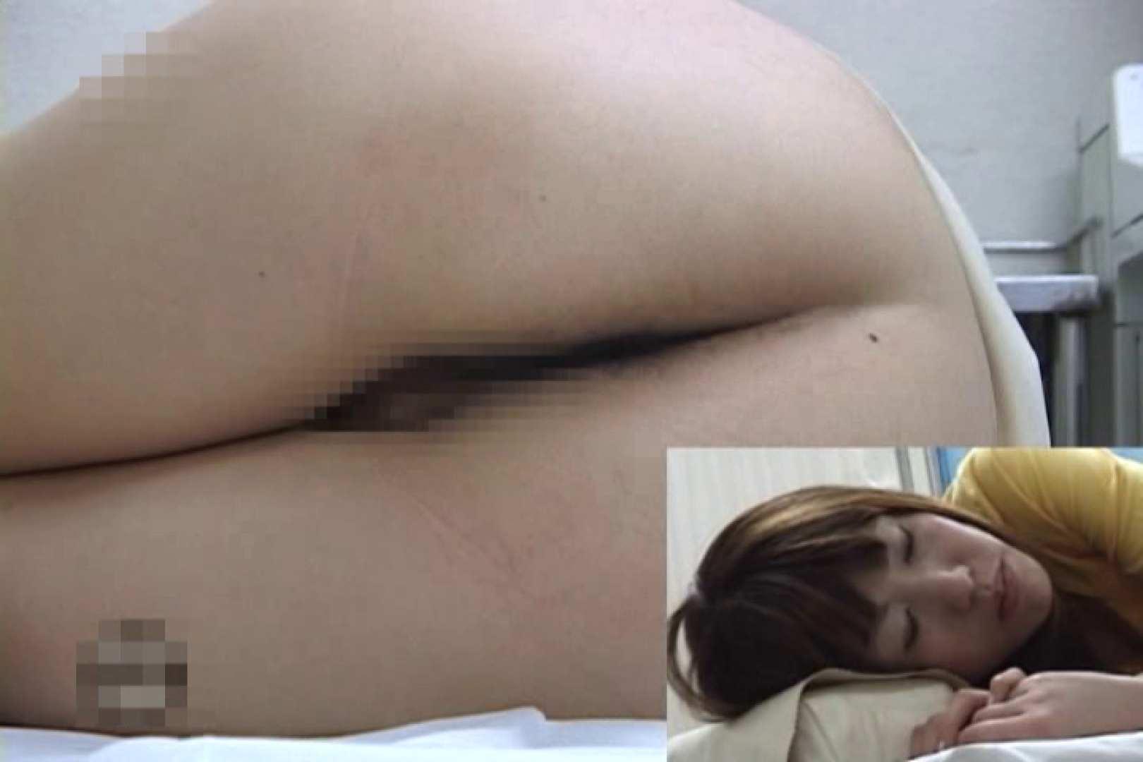 逆噴射病院 肛門科Vol.7 OLセックス 隠し撮りセックス画像 65画像 2