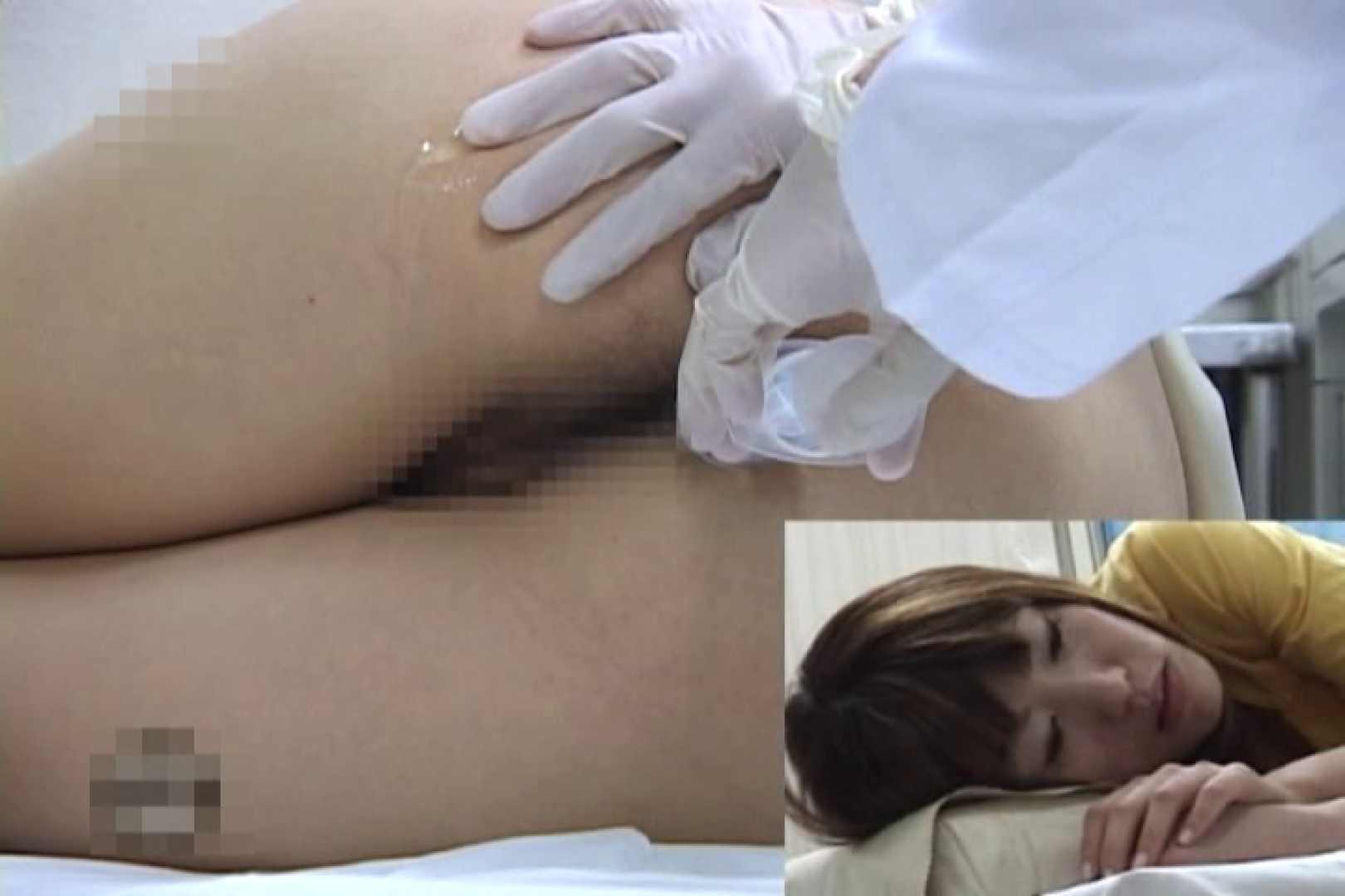 逆噴射病院 肛門科Vol.7 OLセックス 隠し撮りセックス画像 65画像 8