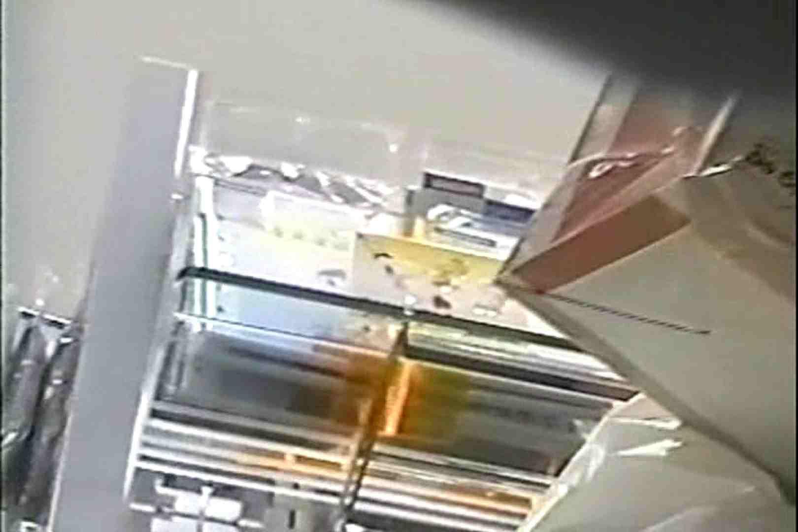 「ちくりん」さんのオリジナル未編集パンチラVol.3_01 レースクイーン 盗撮AV動画キャプチャ 100画像 35