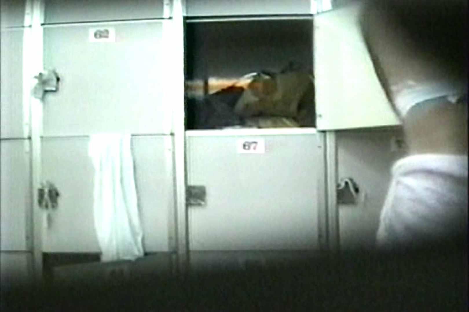 女性だからここまで撮れた 脱衣所盗撮 TK-96 おまんこ無修正  103画像 72