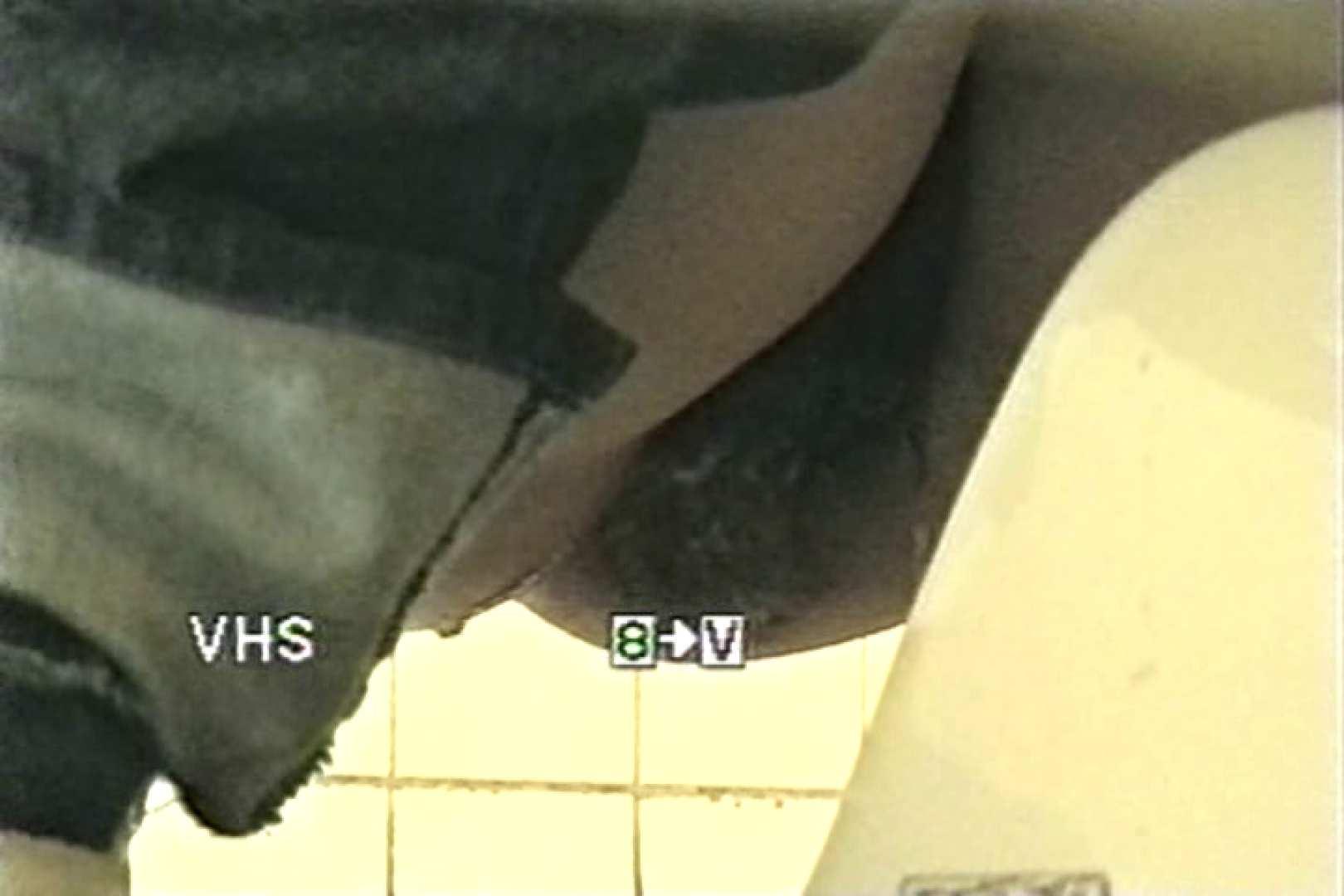 局部接写! 禁断洗面所Vol.5 おまんこ無修正 すけべAV動画紹介 90画像 17