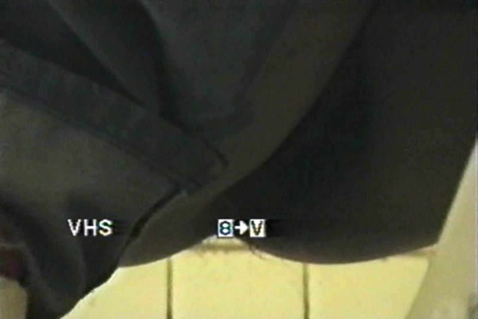 局部接写! 禁断洗面所Vol.5 OLセックス 覗きワレメ動画紹介 90画像 38