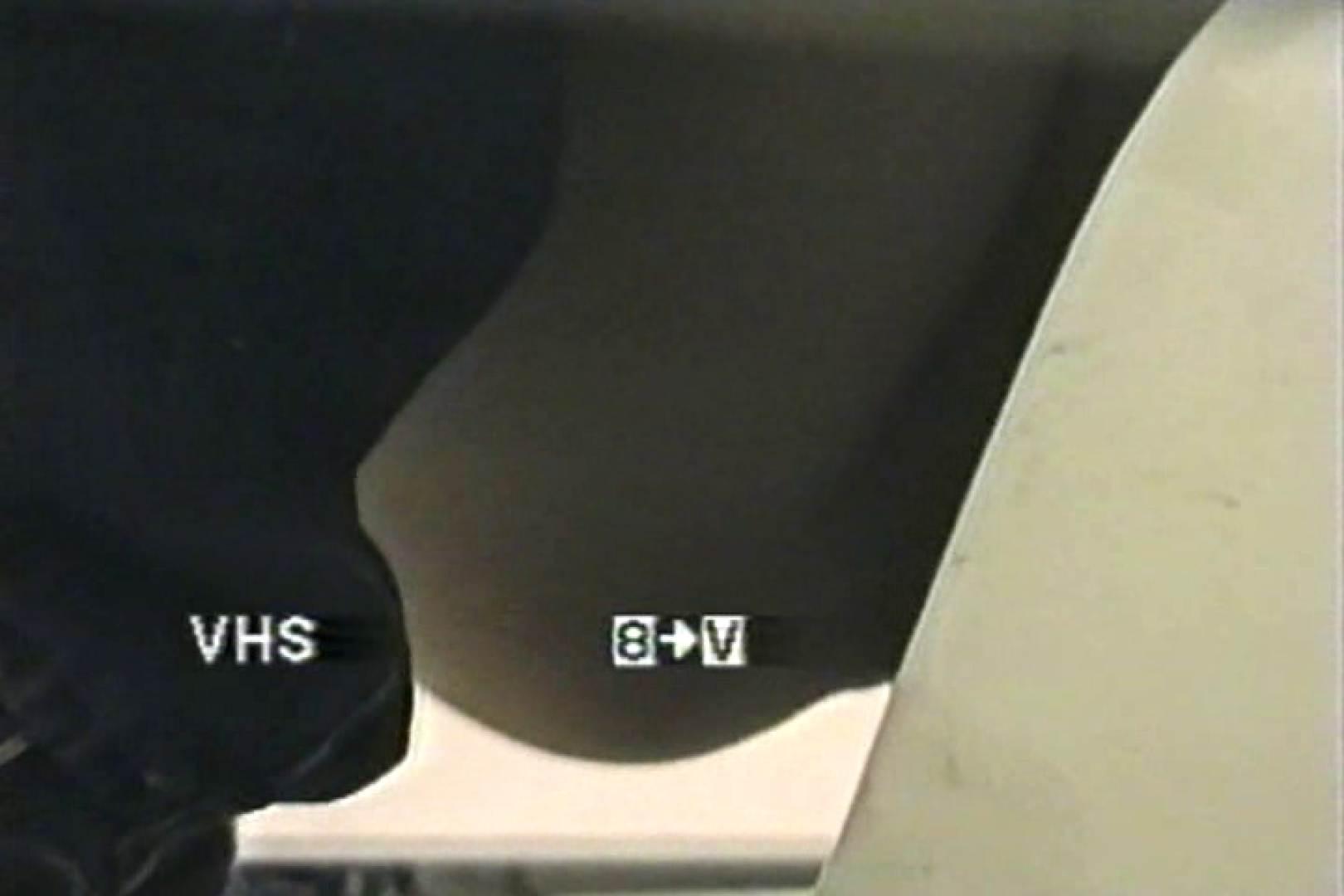 局部接写! 禁断洗面所Vol.5 接写 隠し撮りおまんこ動画流出 90画像 52