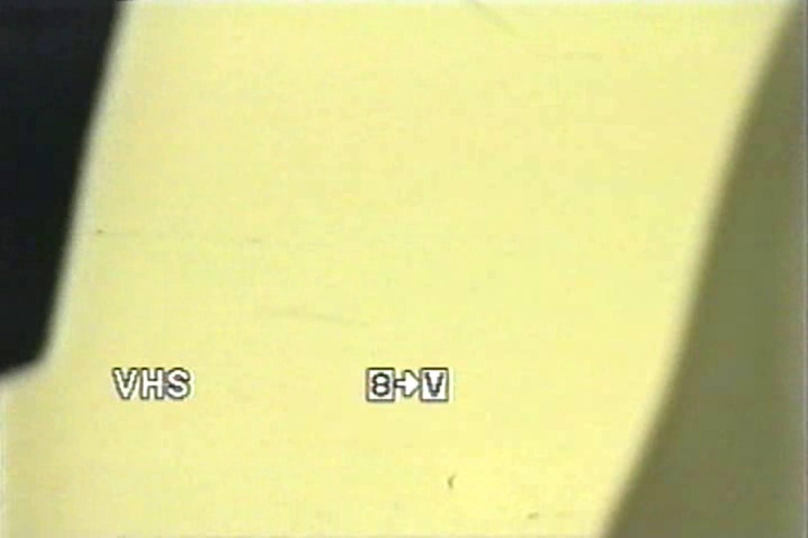 局部接写! 禁断洗面所Vol.5 OLセックス 覗きワレメ動画紹介 90画像 62