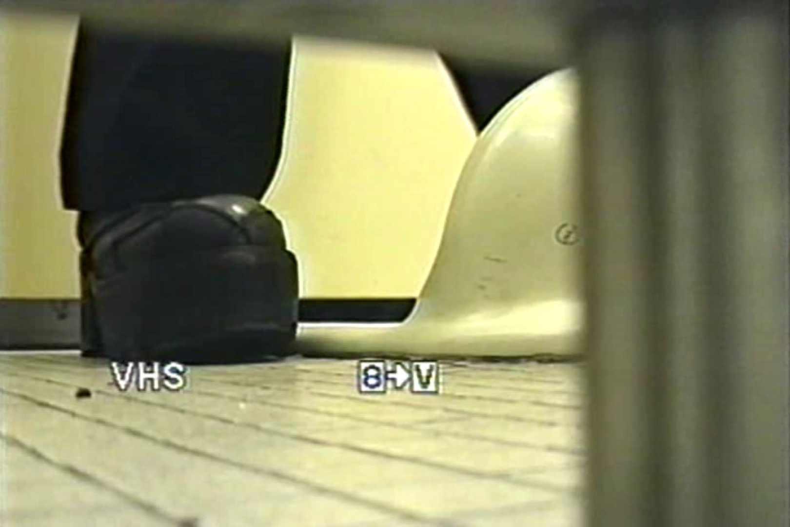 局部接写! 禁断洗面所Vol.5 接写 隠し撮りおまんこ動画流出 90画像 64