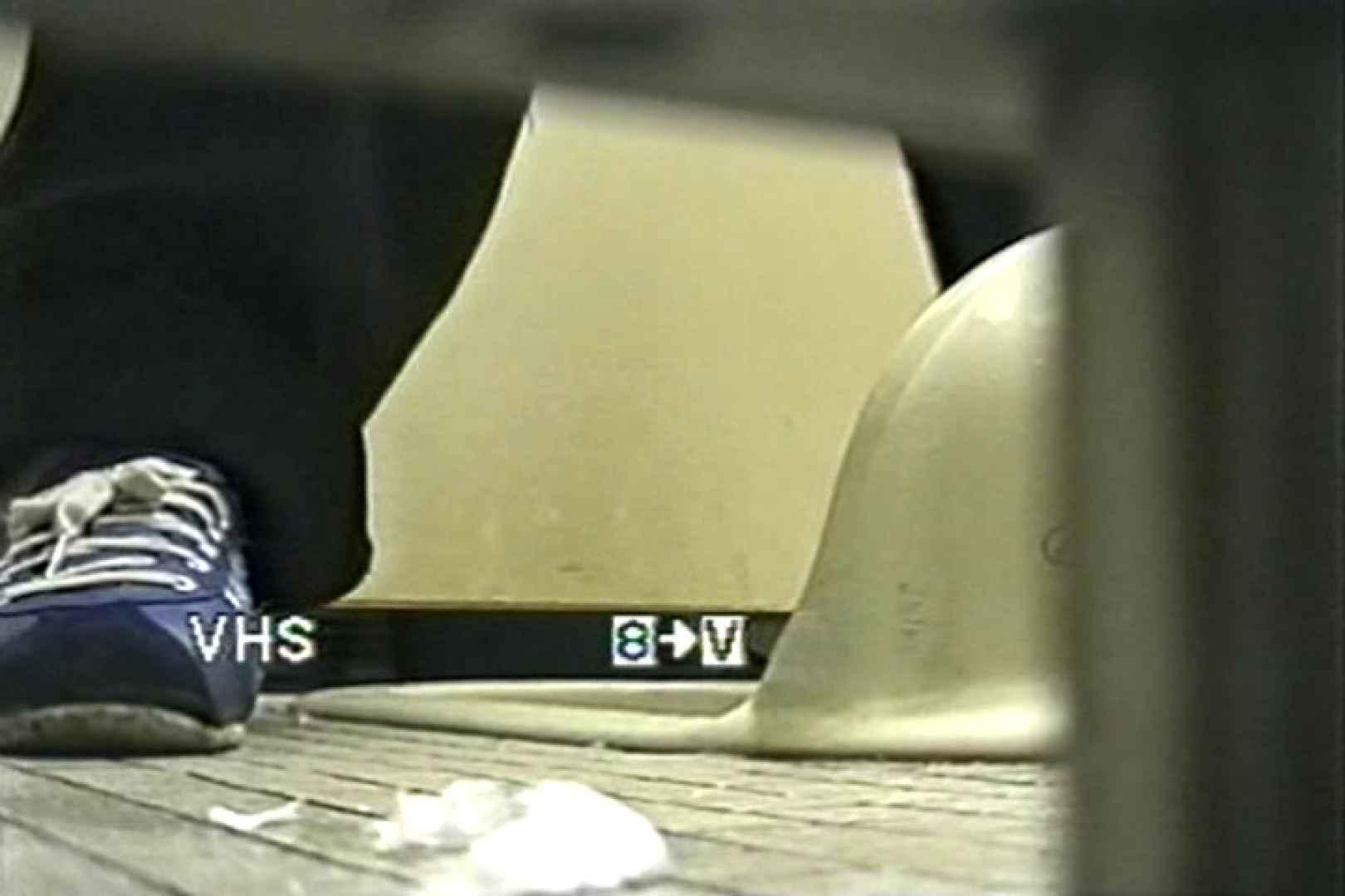 局部接写! 禁断洗面所Vol.5 おまんこ無修正 すけべAV動画紹介 90画像 83