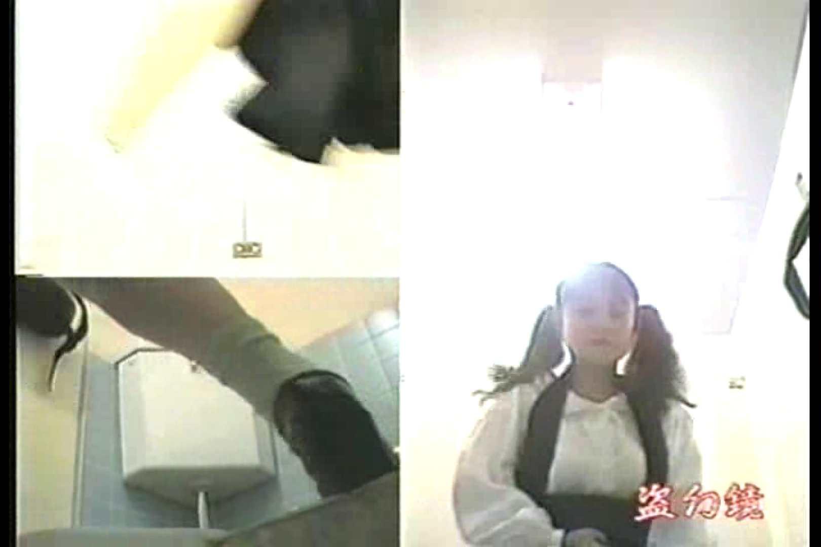 洗面所羞恥美女んMV-2 肛門  87画像 40