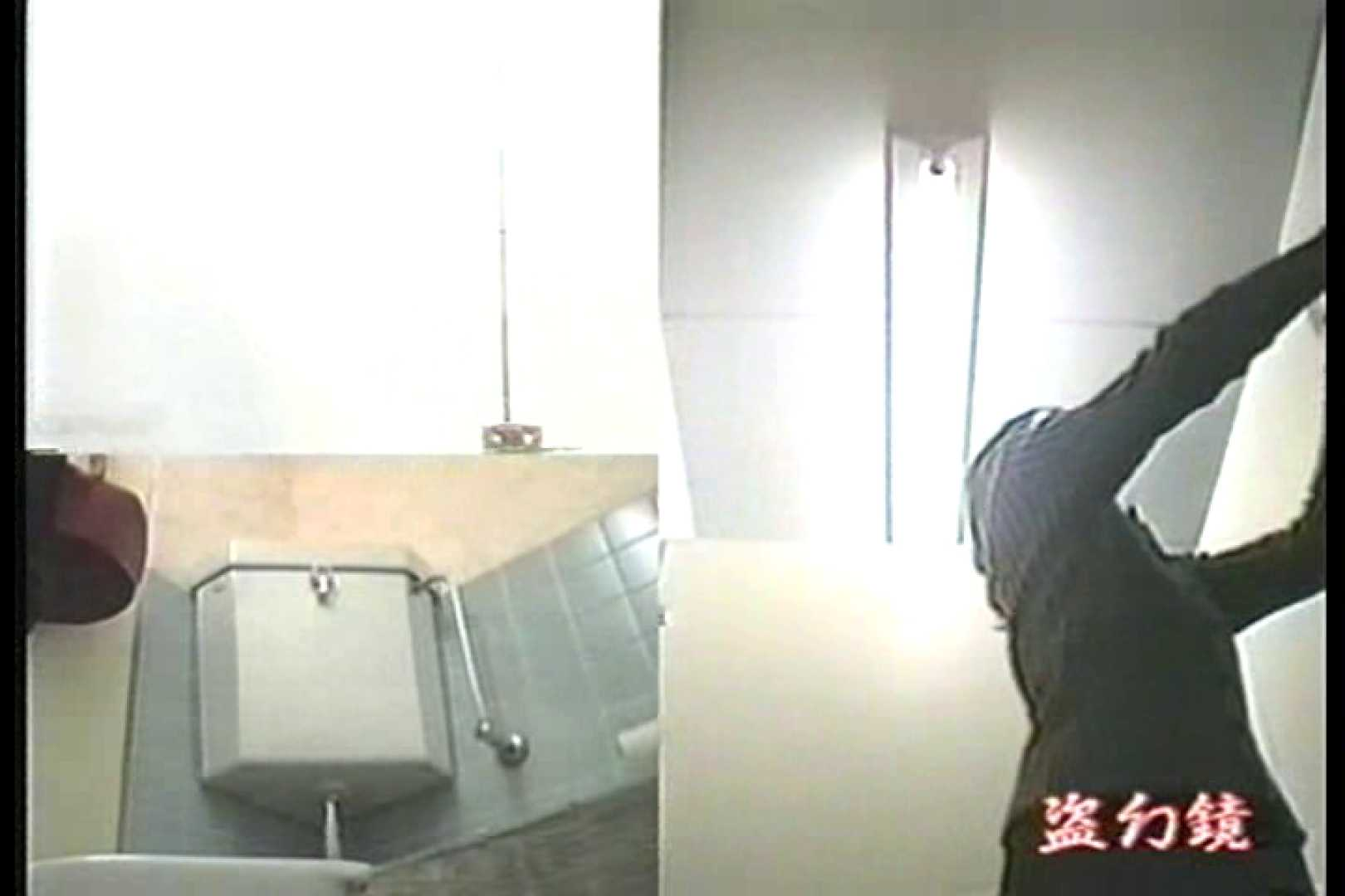 洗面所羞恥美女んMV-2 肛門 | 洗面所  87画像 86