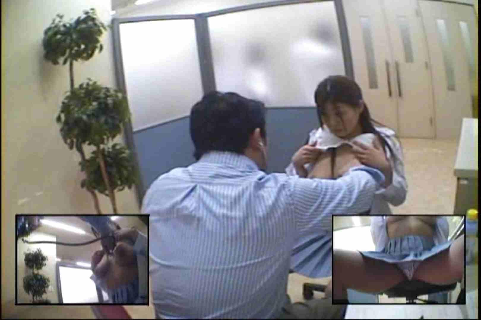 無修正エロ動画|担当医M氏の隠しファイルVol.7|ピープフォックス(盗撮狐)