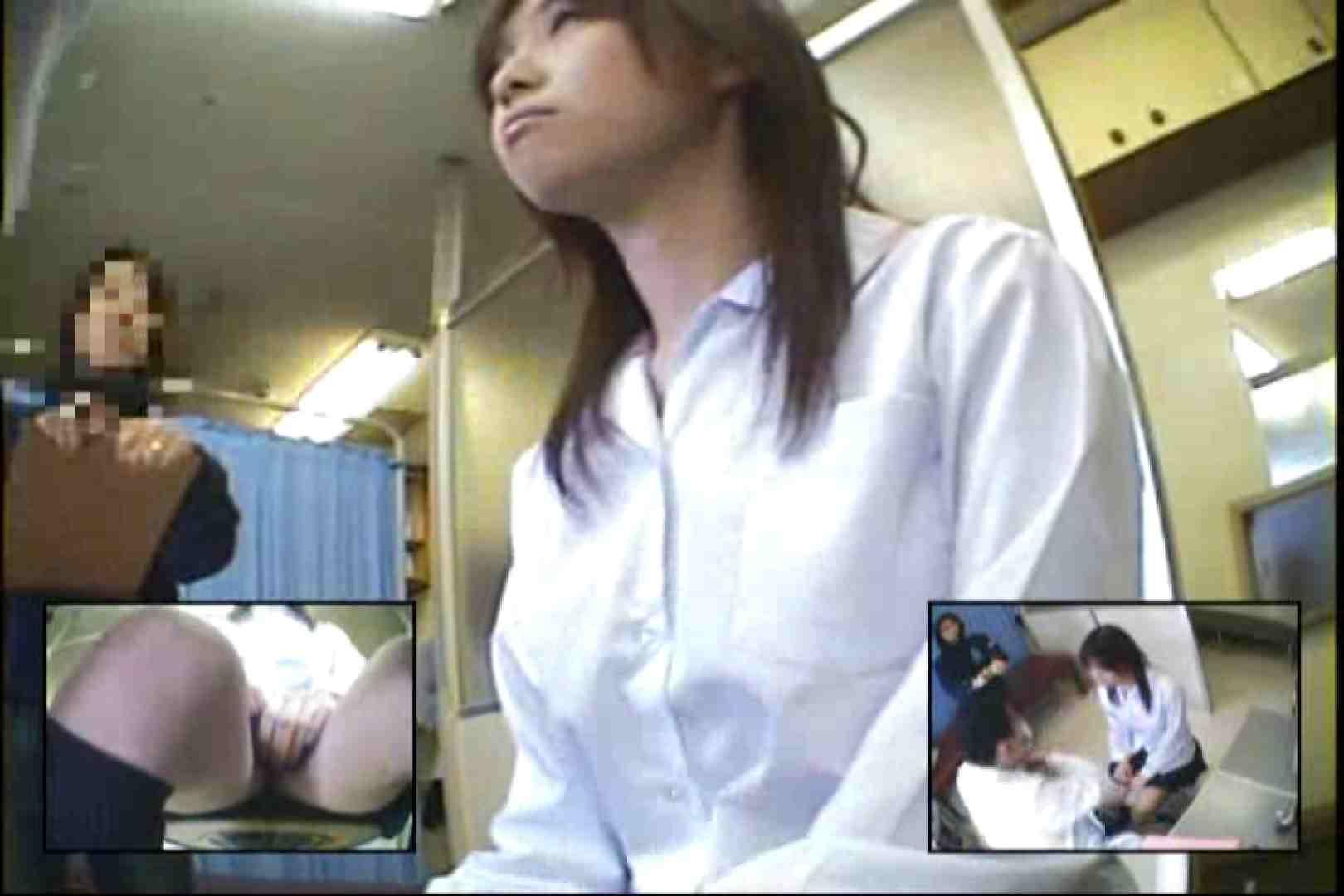 担当医M氏の隠しファイルVol.9 学校 | OLセックス  109画像 101