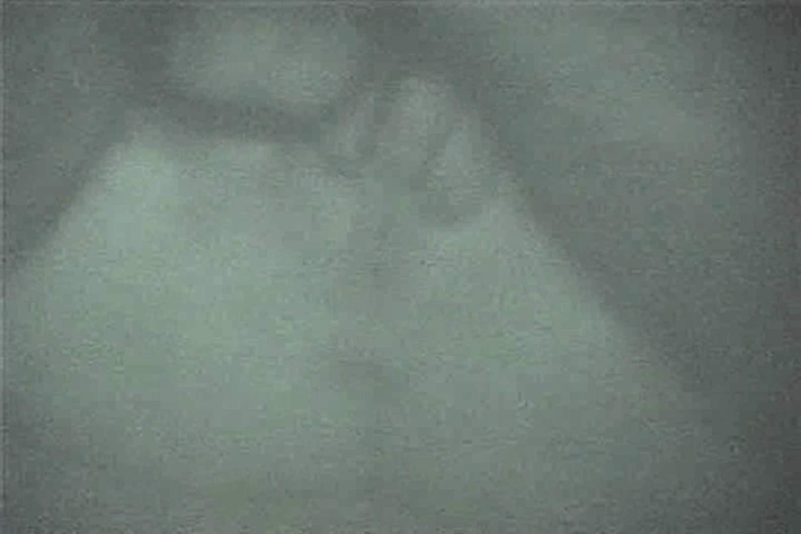 MASAさんの待ち伏せ撮り! 赤外線カーセックスVol.19 カーセックス おまんこ無修正動画無料 89画像 24